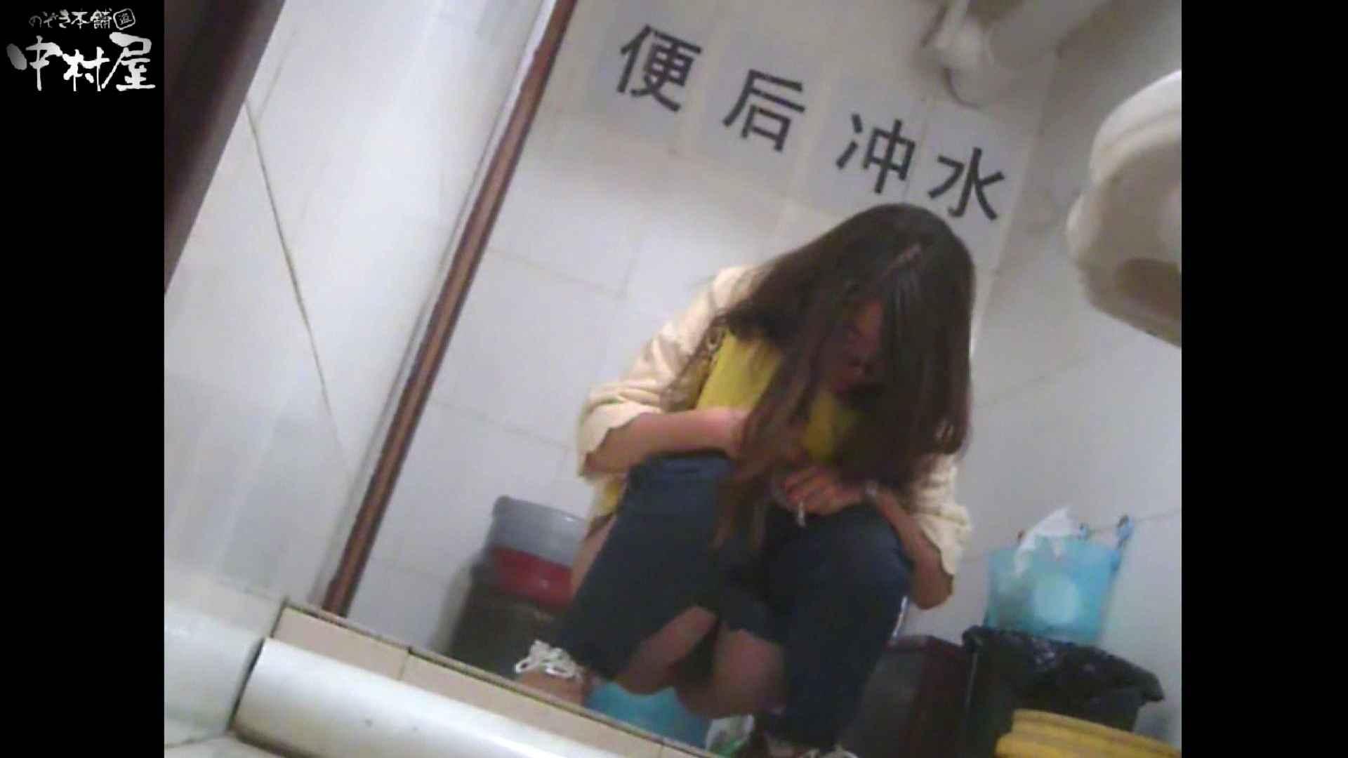 李さんの盗撮日記 Vol.09 トイレ 盗み撮りオマンコ動画キャプチャ 111画像 49