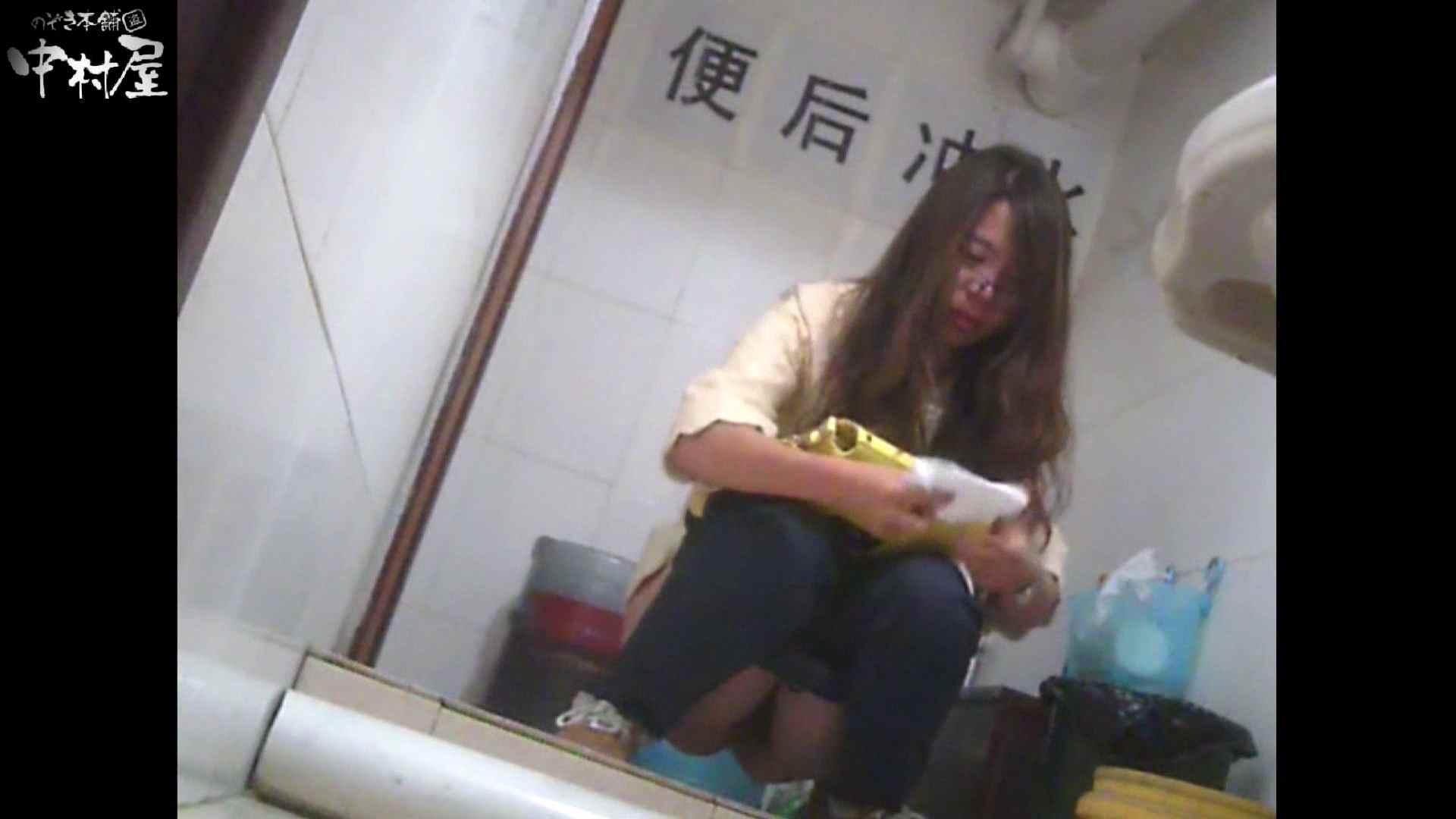 李さんの盗撮日記 Vol.09 OLセックス 隠し撮りAV無料 111画像 62