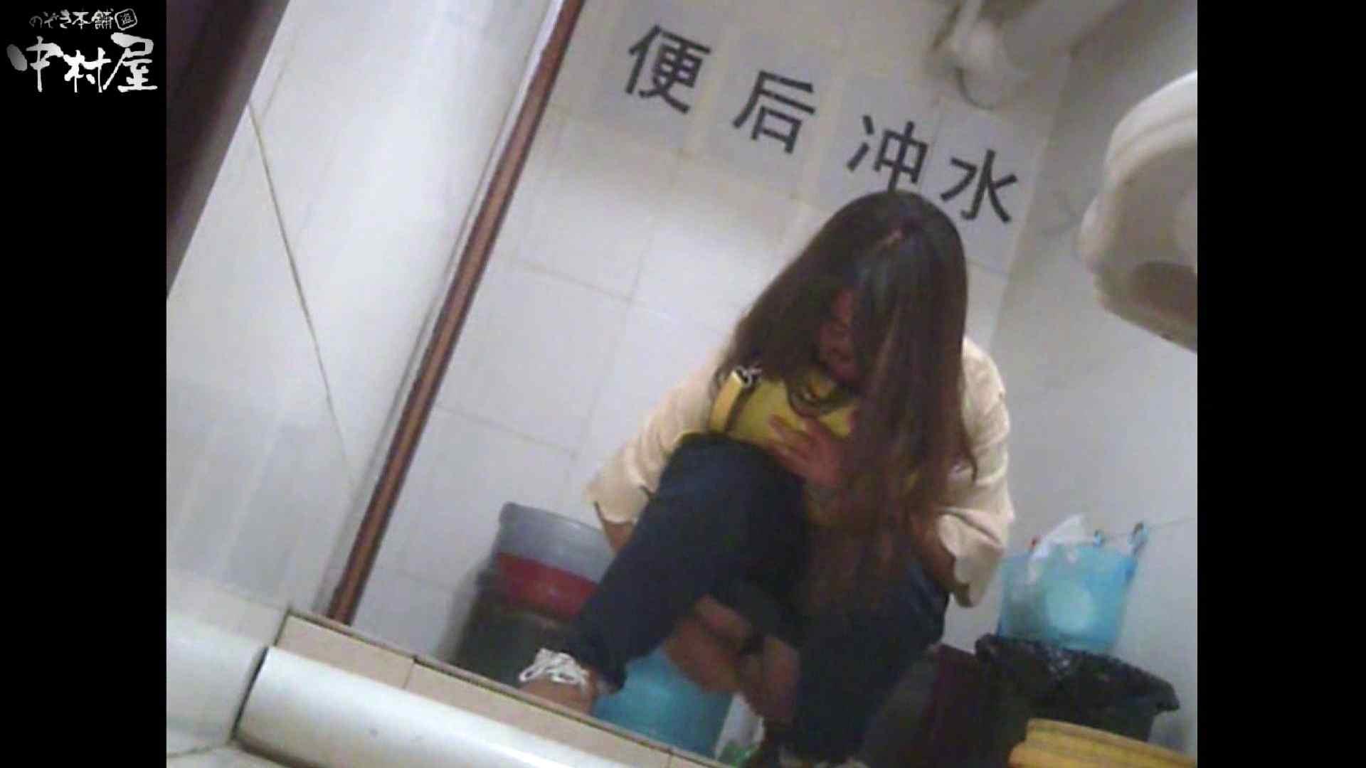 李さんの盗撮日記 Vol.09 盗撮 おめこ無修正画像 111画像 63