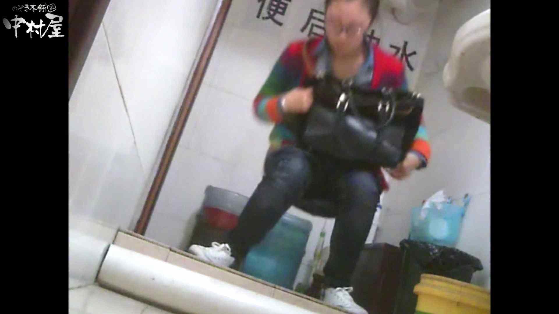 李さんの盗撮日記 Vol.09 和式 | ギャルヌード  111画像 71