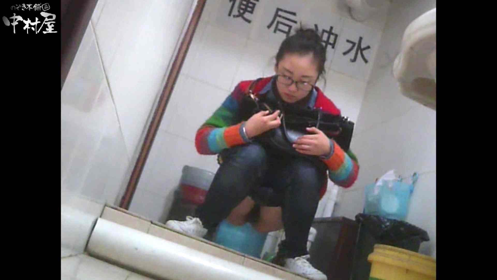 李さんの盗撮日記 Vol.09 トイレ 盗み撮りオマンコ動画キャプチャ 111画像 74