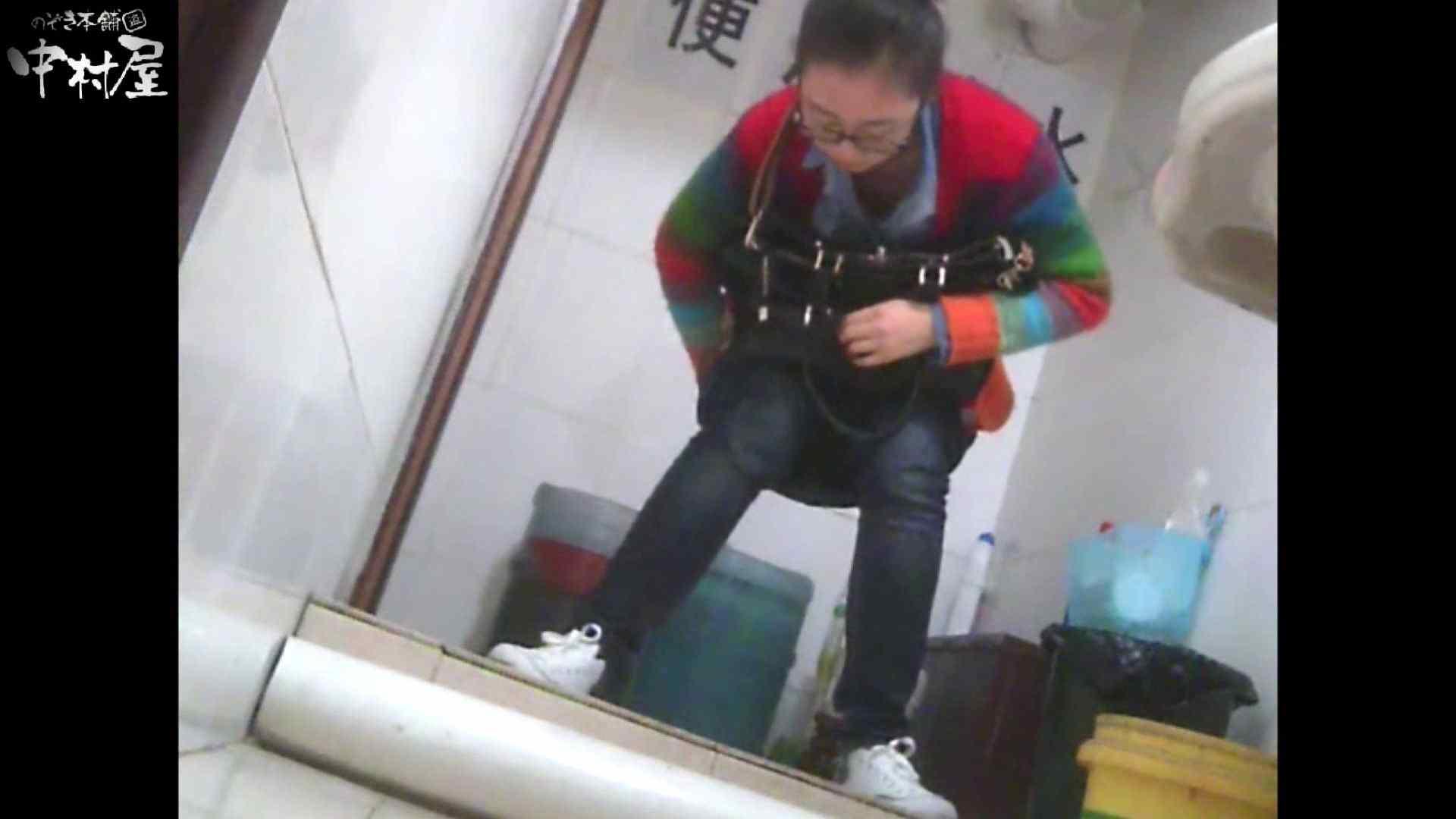李さんの盗撮日記 Vol.09 トイレ 盗み撮りオマンコ動画キャプチャ 111画像 79