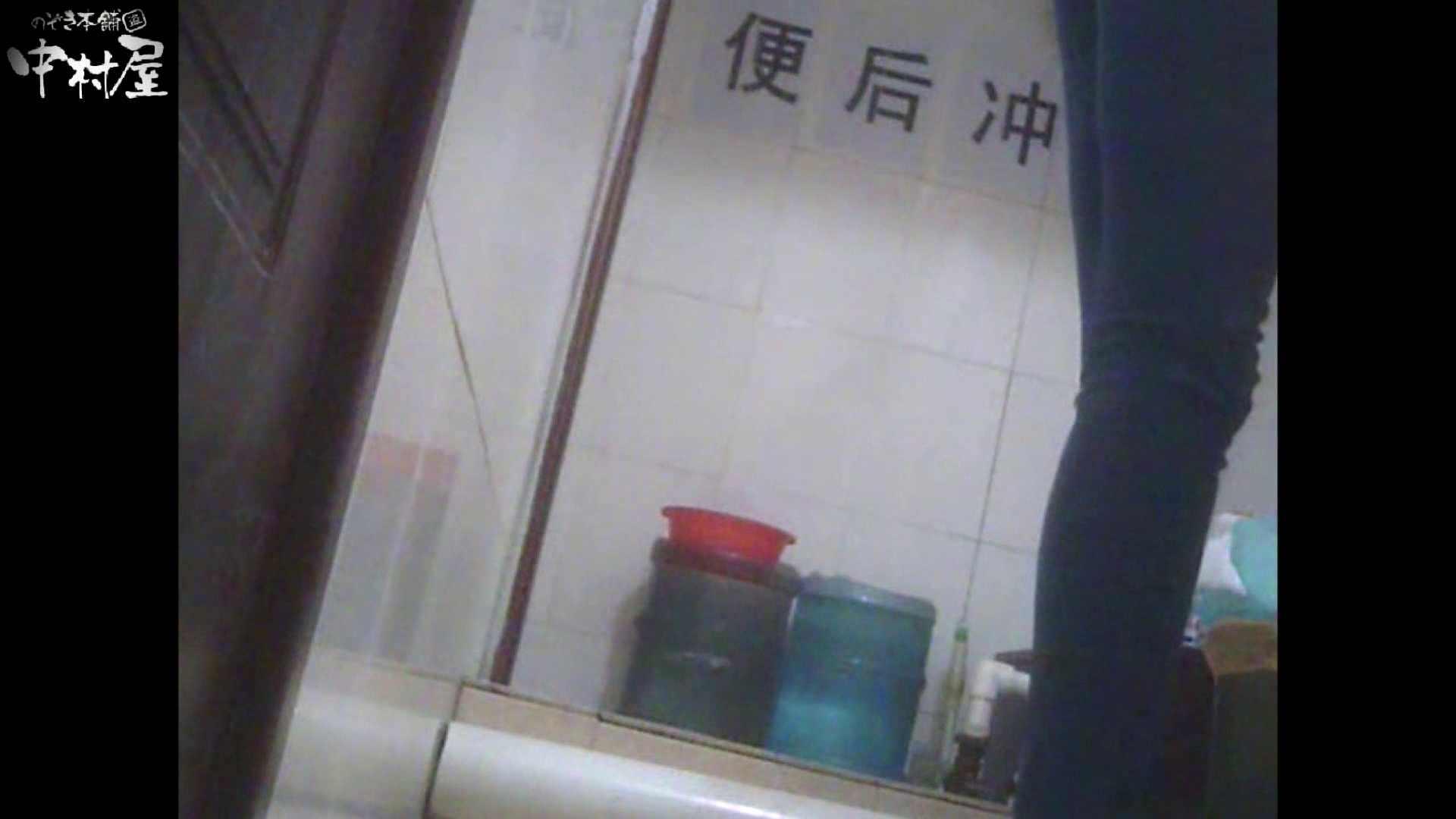 李さんの盗撮日記 Vol.09 盗撮 おめこ無修正画像 111画像 103