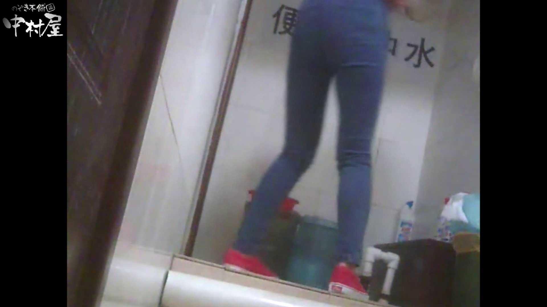 李さんの盗撮日記 Vol.09 トイレ 盗み撮りオマンコ動画キャプチャ 111画像 104