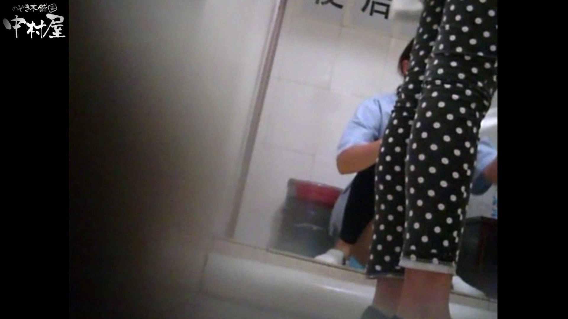李さんの盗撮日記 Vol.12 ギャルヌード セックス画像 78画像 3