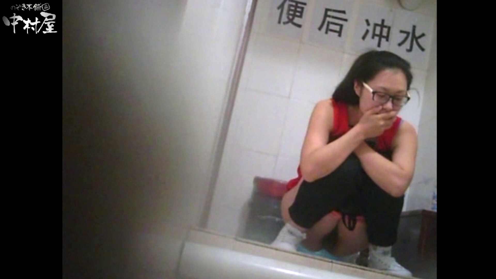 李さんの盗撮日記 Vol.12 OLセックス | トイレ  78画像 6