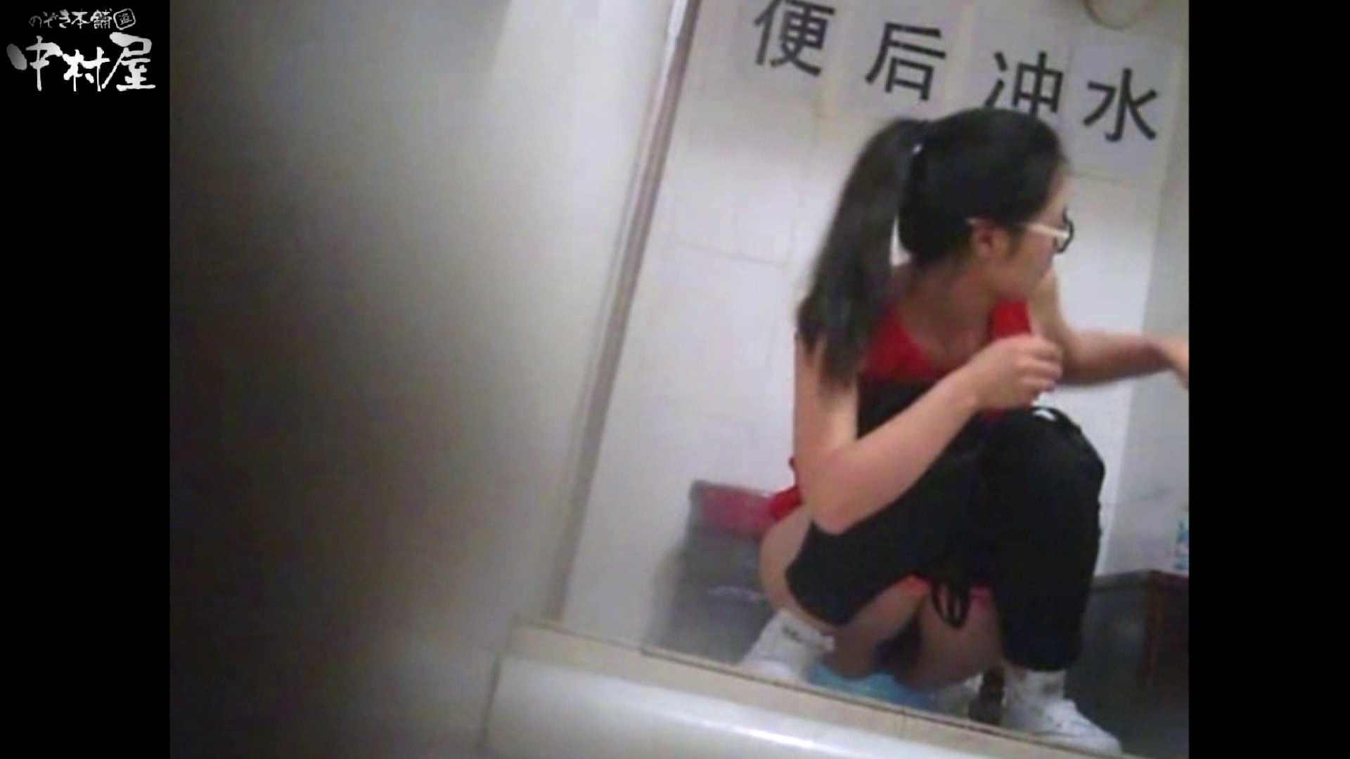 李さんの盗撮日記 Vol.12 盗撮 AV動画キャプチャ 78画像 12