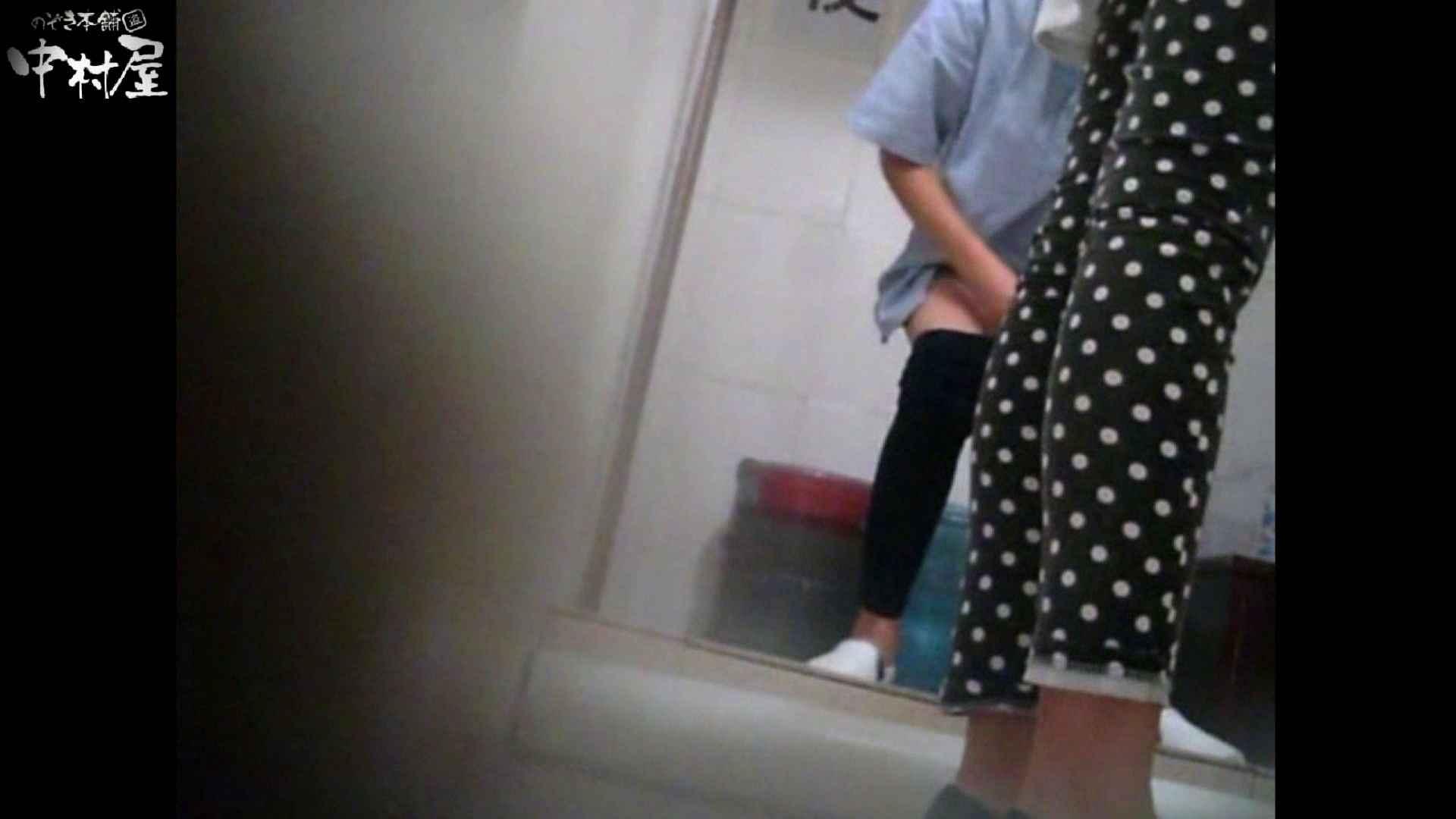 李さんの盗撮日記 Vol.12 OLセックス | トイレ  78画像 21