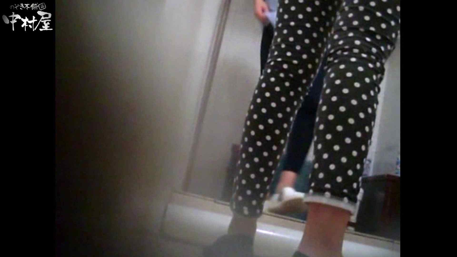 李さんの盗撮日記 Vol.12 OLセックス | トイレ  78画像 31
