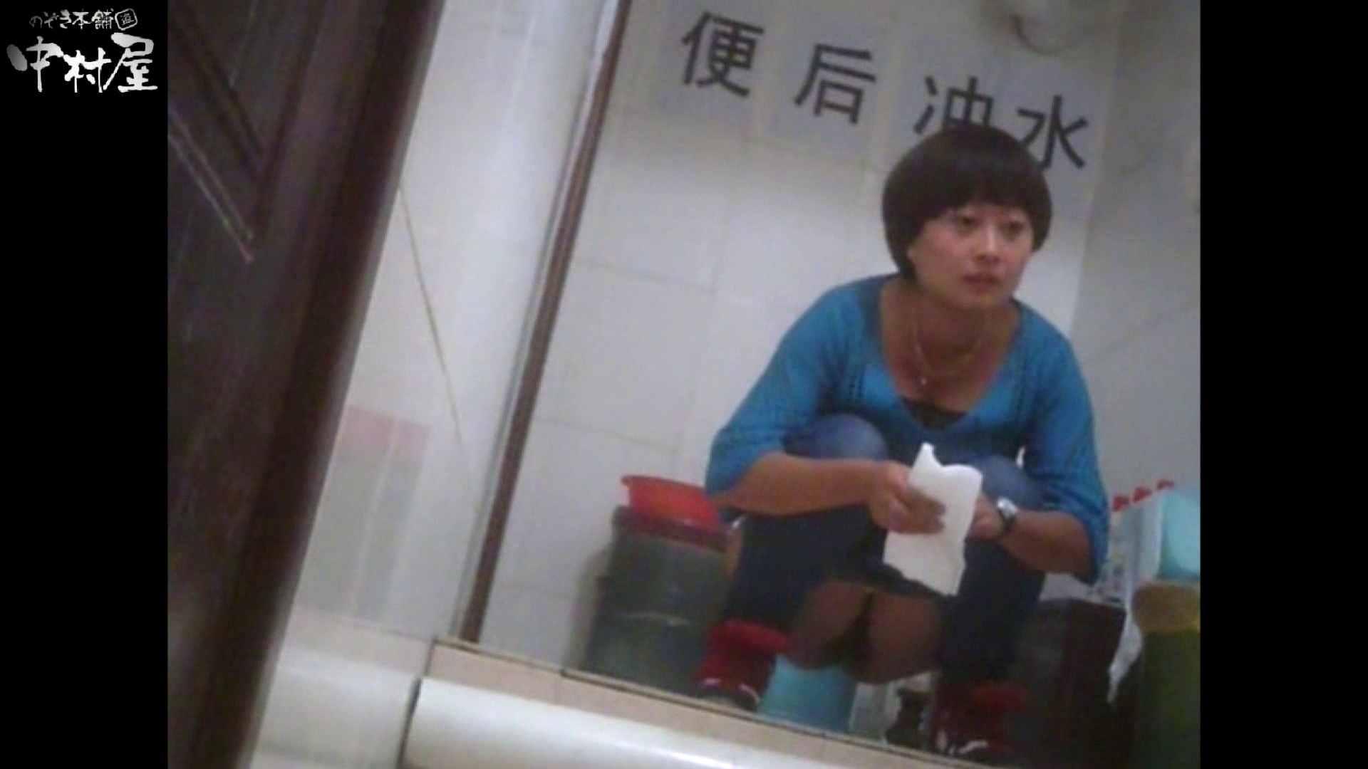 李さんの盗撮日記 Vol.12 和式 盗み撮りAV無料動画キャプチャ 78画像 49