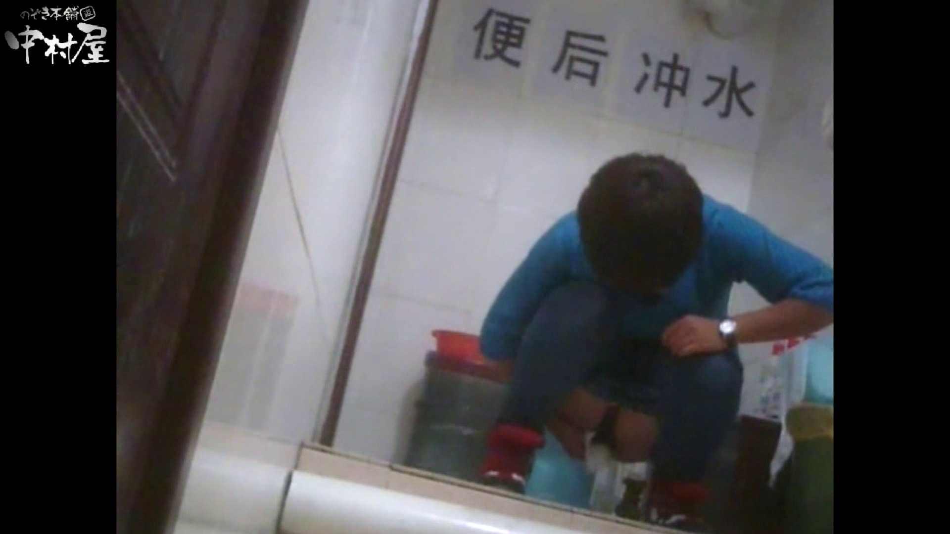 李さんの盗撮日記 Vol.12 OLセックス | トイレ  78画像 51