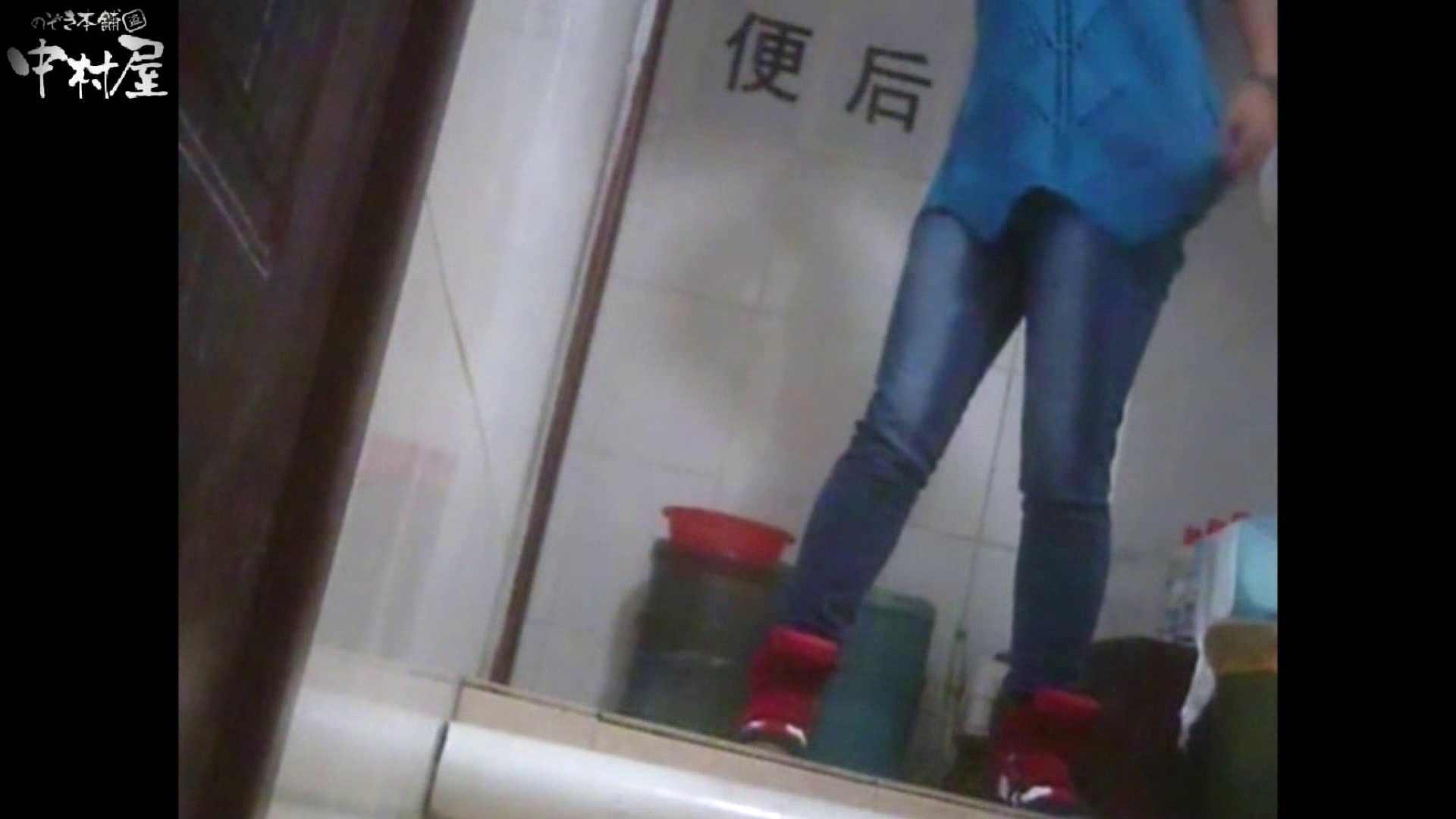 李さんの盗撮日記 Vol.12 OLセックス | トイレ  78画像 56