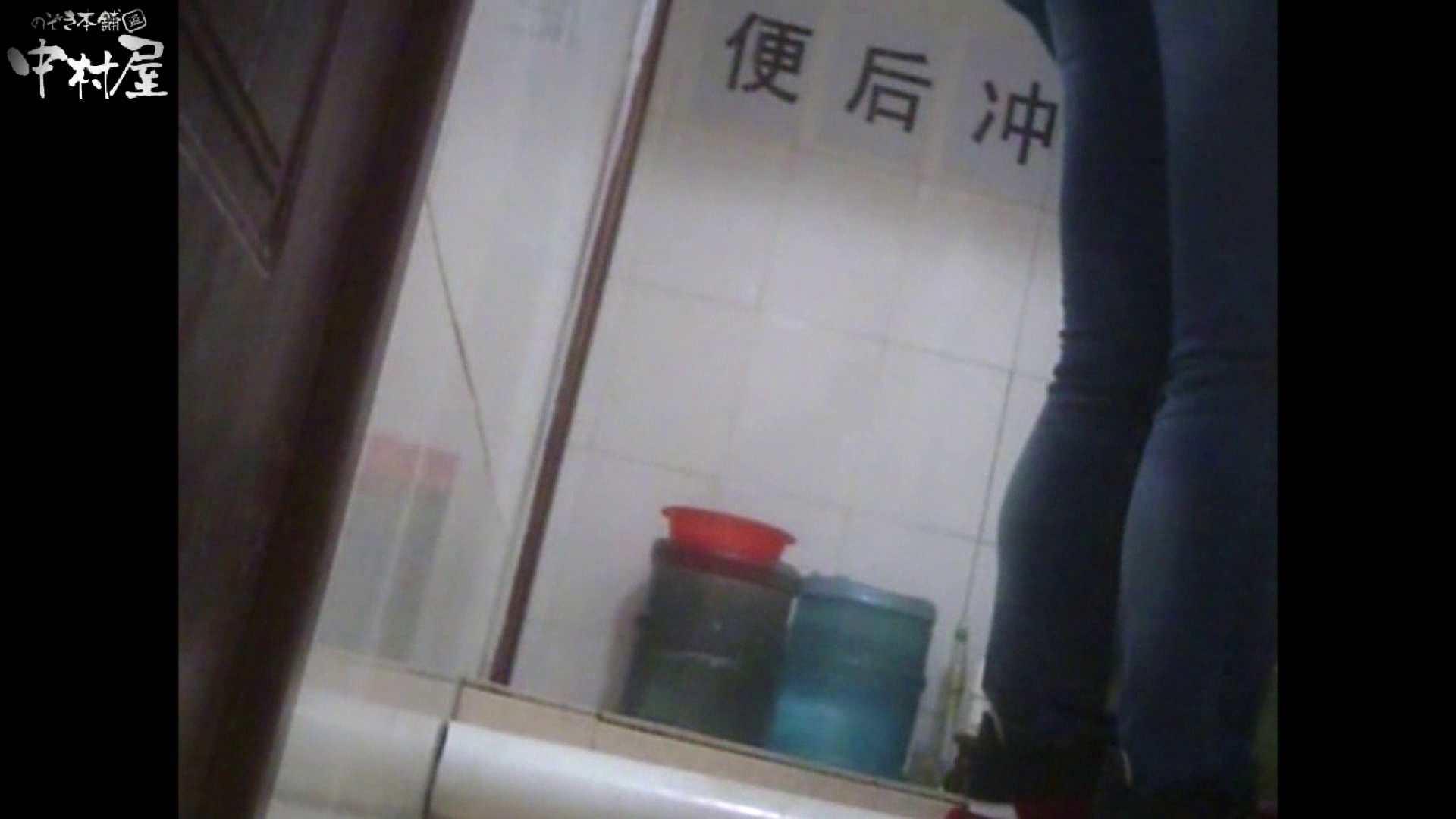 李さんの盗撮日記 Vol.12 ギャルヌード セックス画像 78画像 58