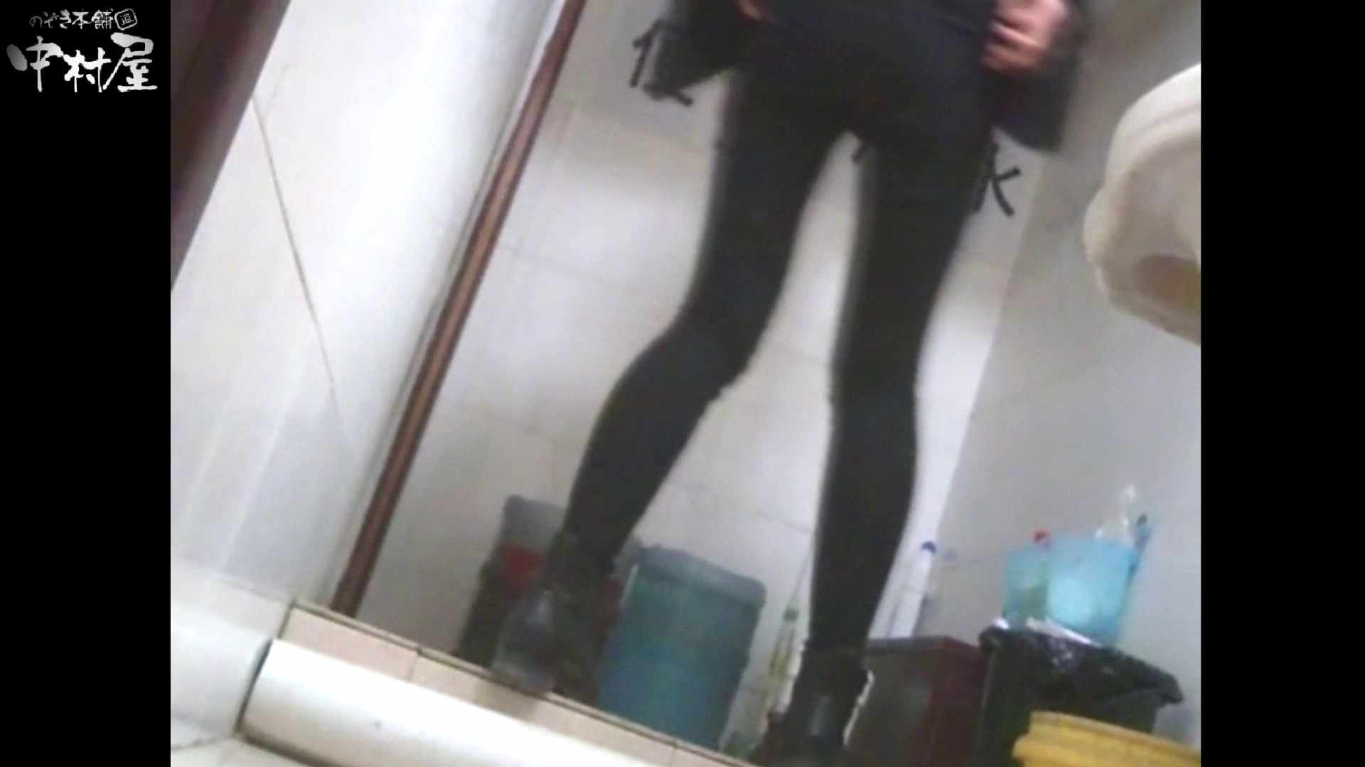 李さんの盗撮日記 Vol.12 盗撮 AV動画キャプチャ 78画像 62
