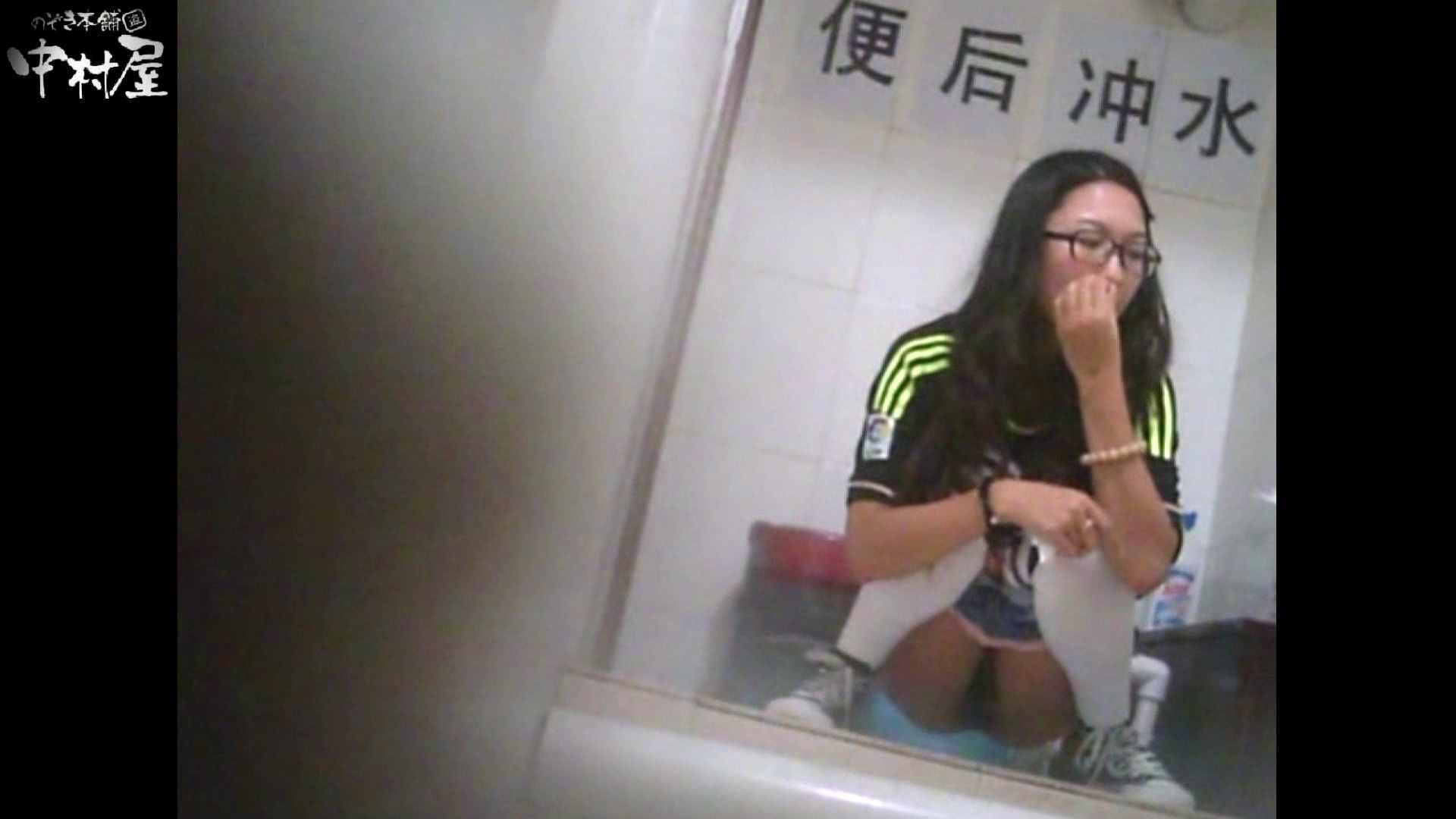 李さんの盗撮日記 Vol.13 盗撮 おまんこ動画流出 109画像 2