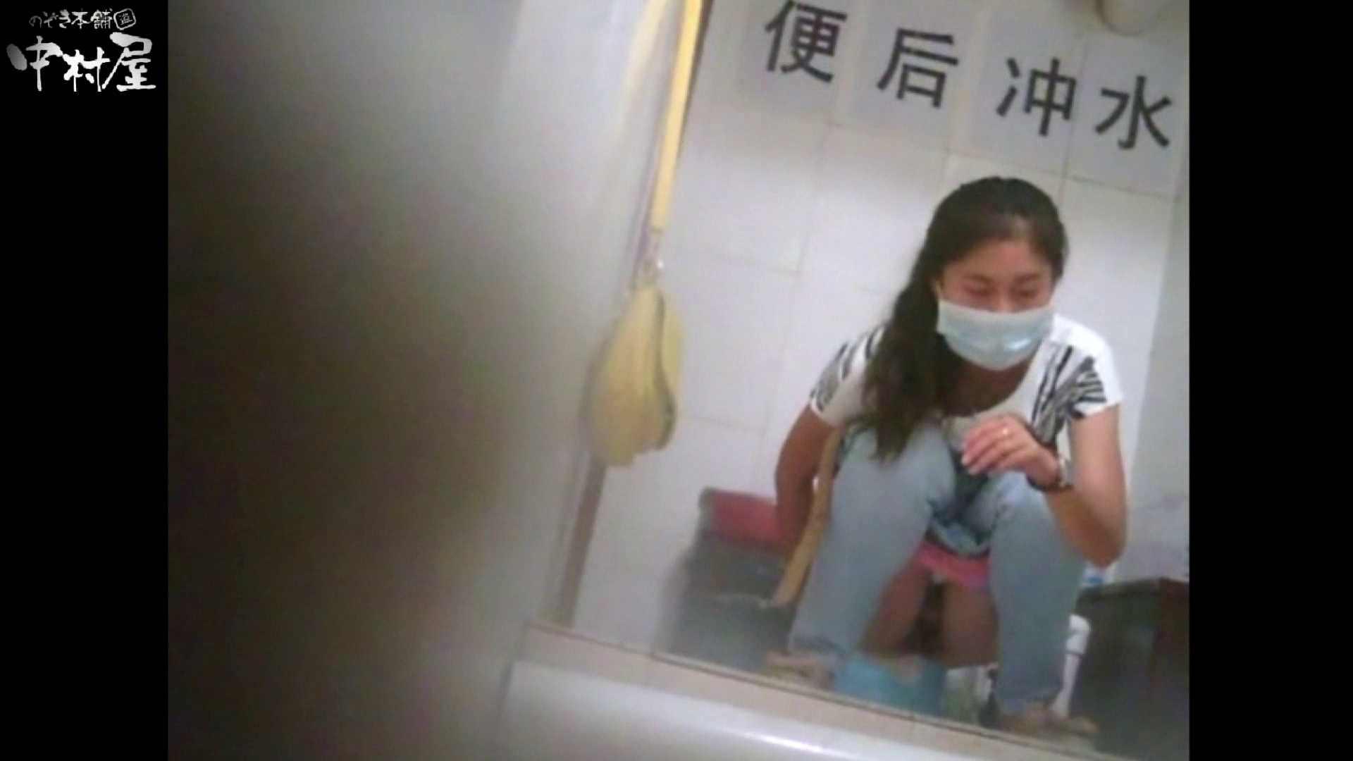李さんの盗撮日記 Vol.13 OLセックス   トイレ  109画像 11