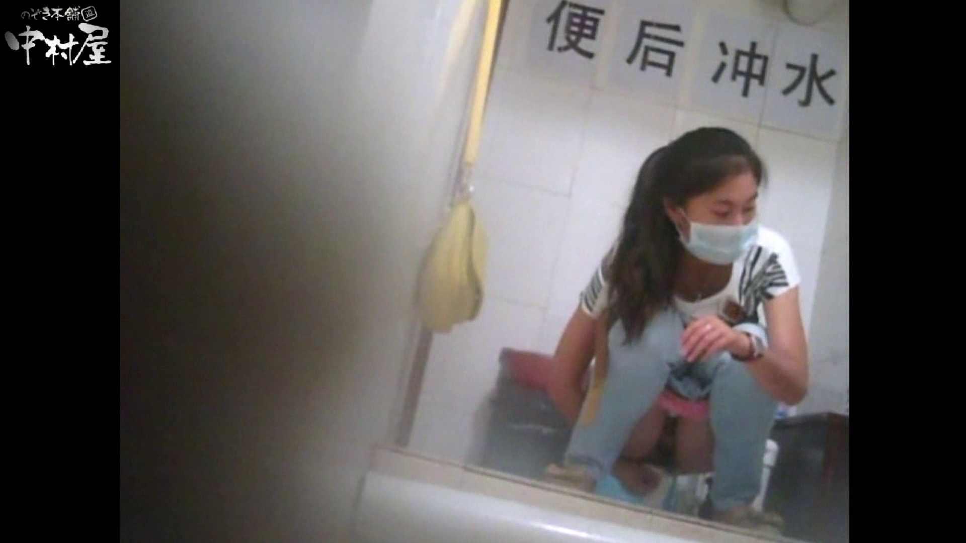 李さんの盗撮日記 Vol.13 盗撮 おまんこ動画流出 109画像 12