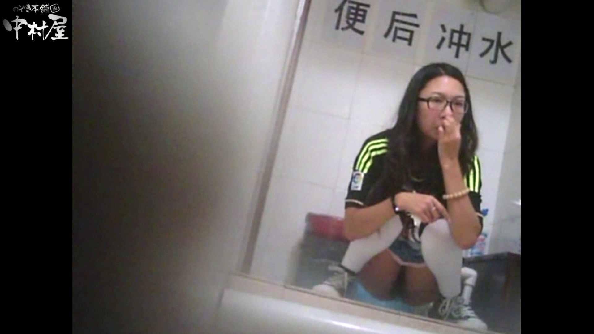 李さんの盗撮日記 Vol.13 OLセックス   トイレ  109画像 16