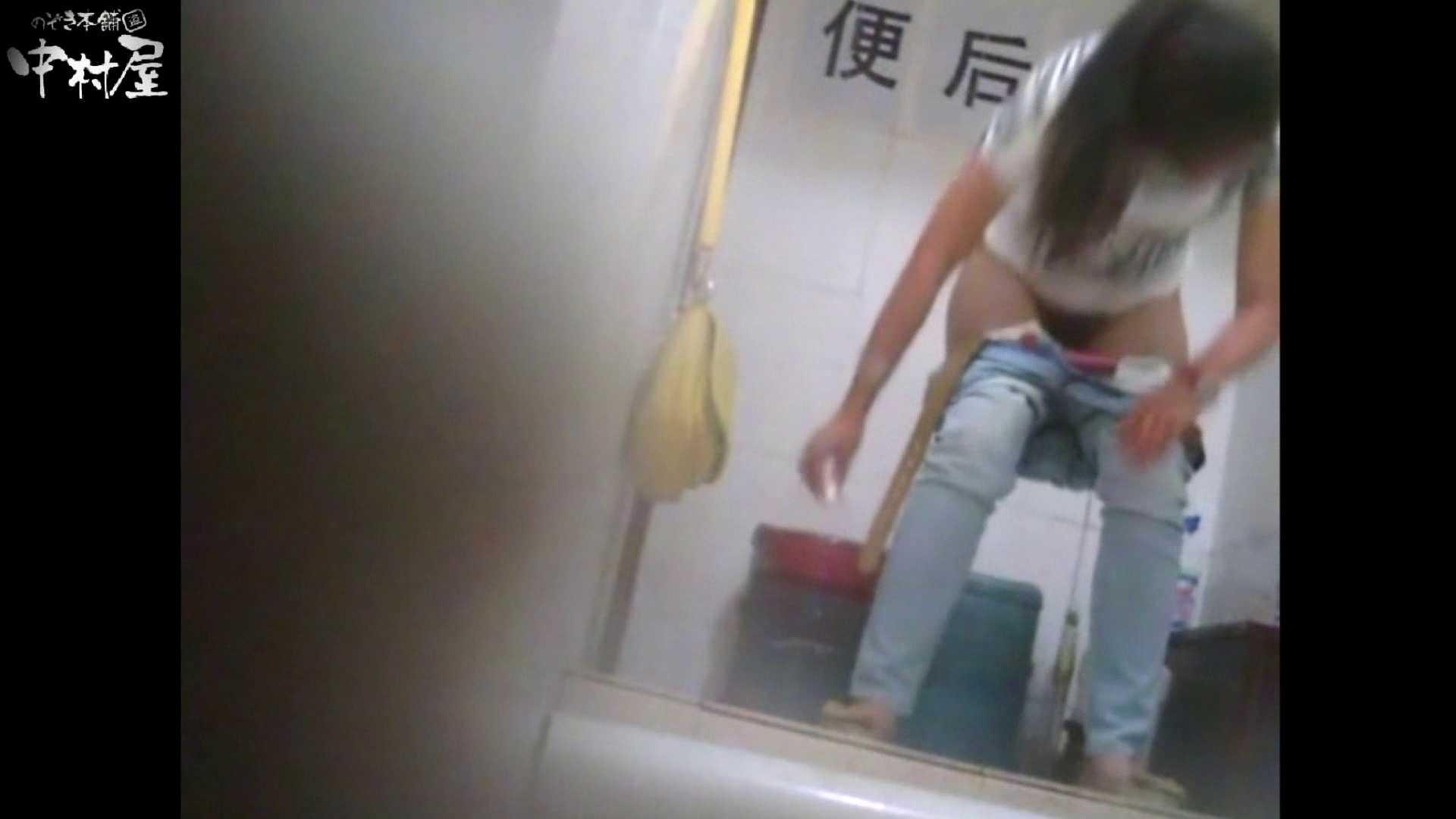 李さんの盗撮日記 Vol.13 盗撮 おまんこ動画流出 109画像 17