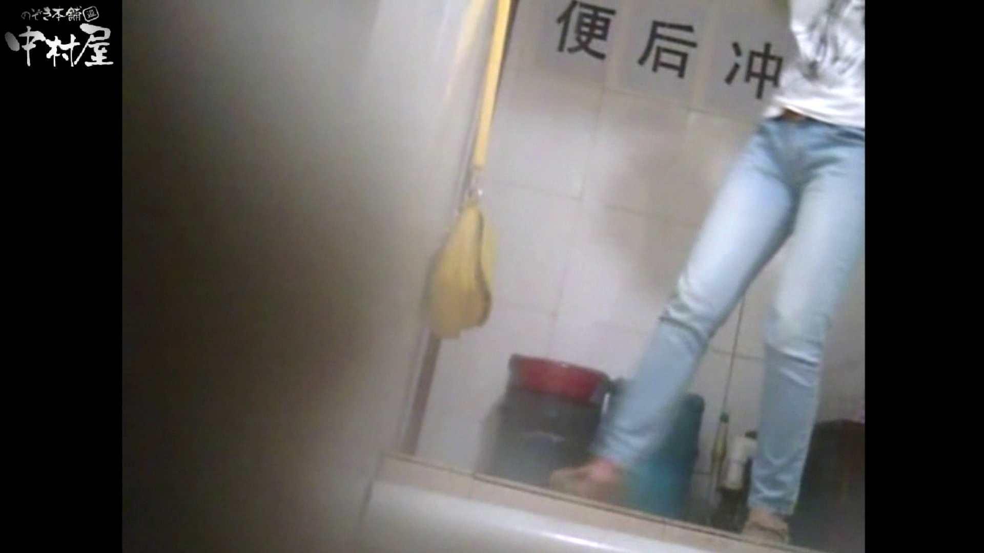 李さんの盗撮日記 Vol.13 OLセックス   トイレ  109画像 26