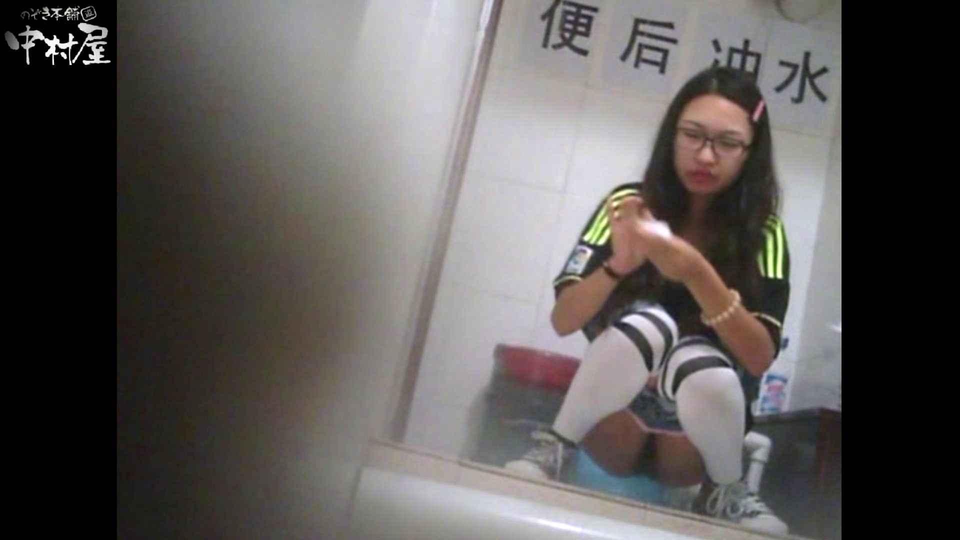 李さんの盗撮日記 Vol.13 OLセックス   トイレ  109画像 31