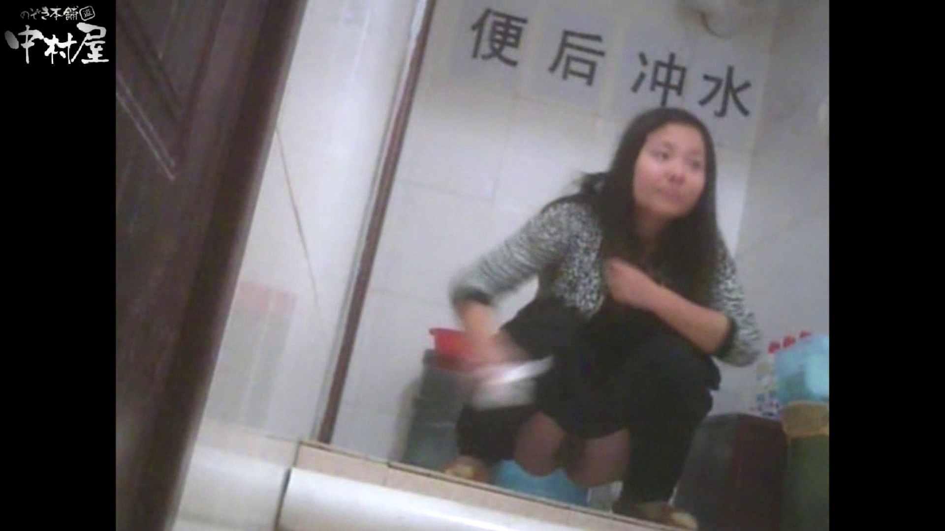 李さんの盗撮日記 Vol.13 ギャルヌード アダルト動画キャプチャ 109画像 43