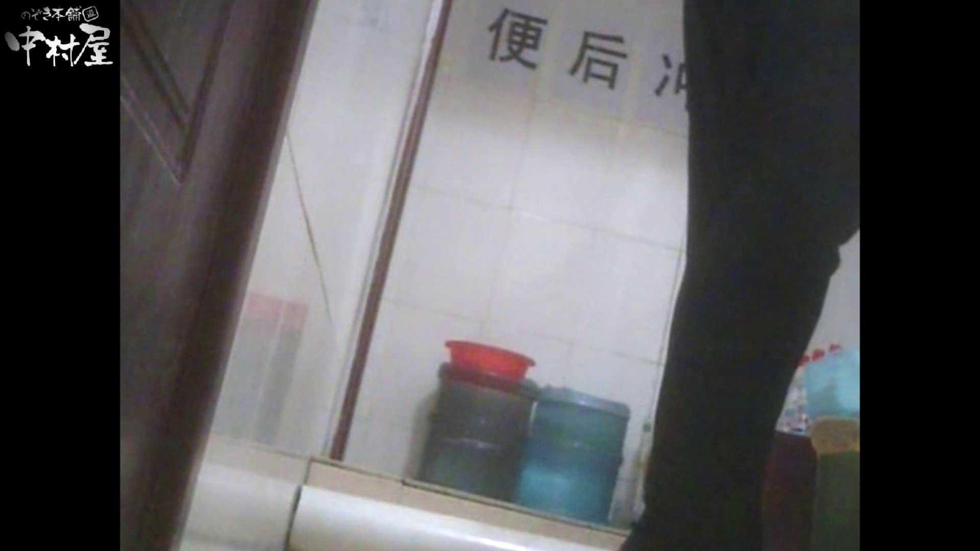 李さんの盗撮日記 Vol.13 盗撮 おまんこ動画流出 109画像 47
