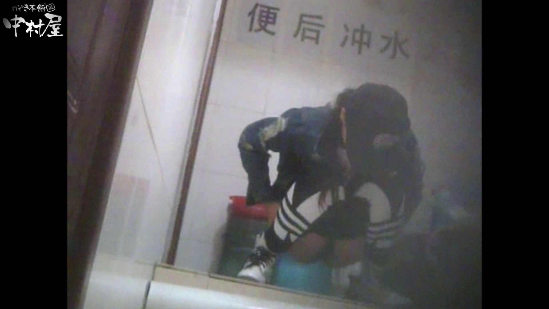 李さんの盗撮日記 Vol.13 OLセックス   トイレ  109画像 66