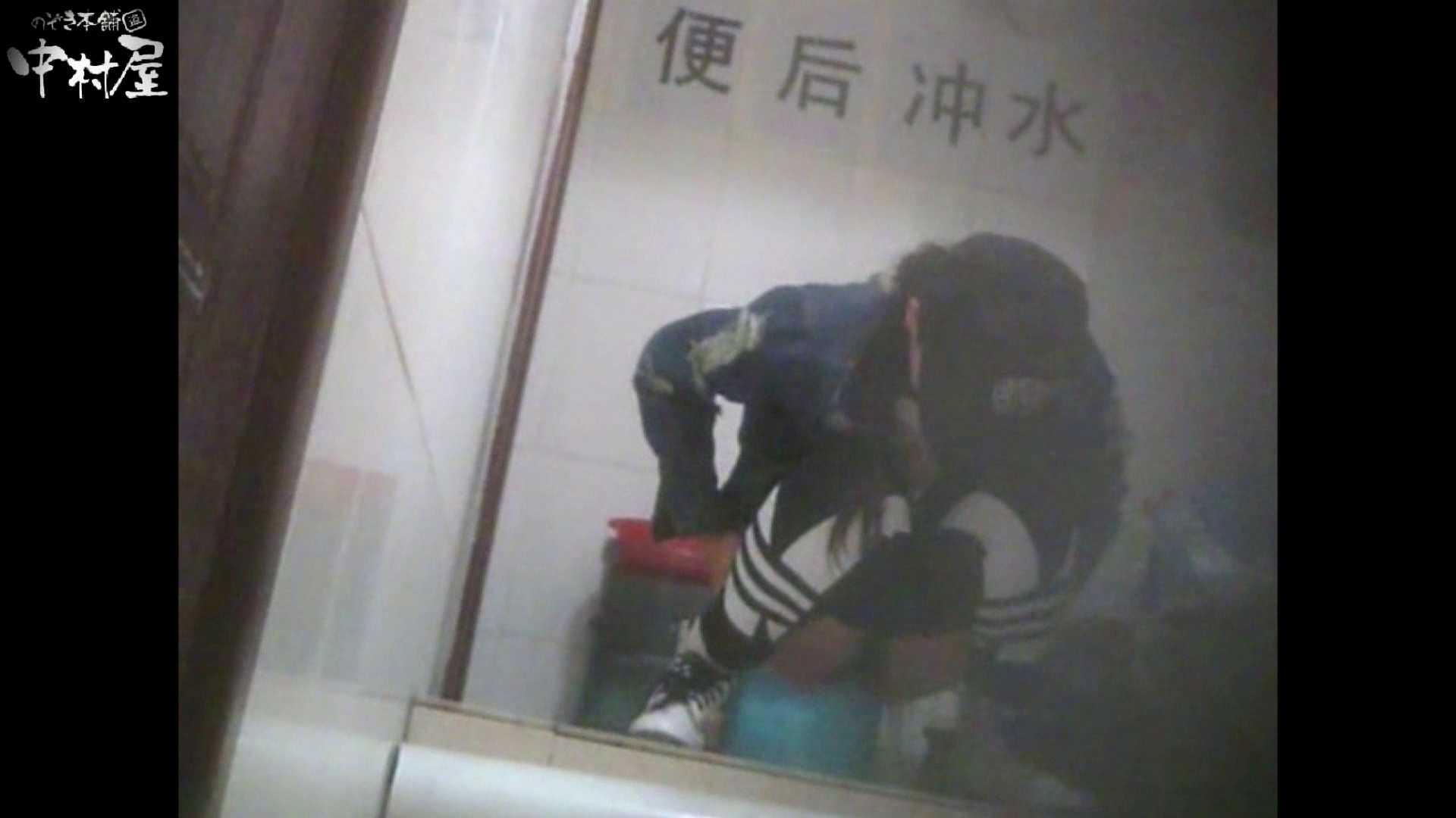 李さんの盗撮日記 Vol.13 盗撮 おまんこ動画流出 109画像 67