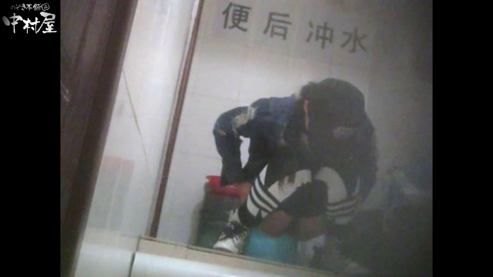 李さんの盗撮日記 Vol.13 OLセックス   トイレ  109画像 71