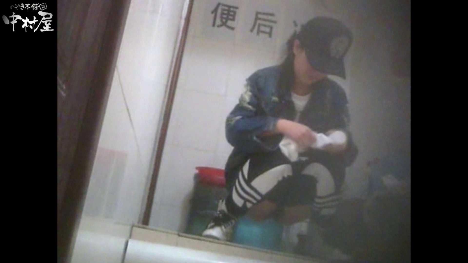 李さんの盗撮日記 Vol.13 和式 覗きワレメ動画紹介 109画像 74