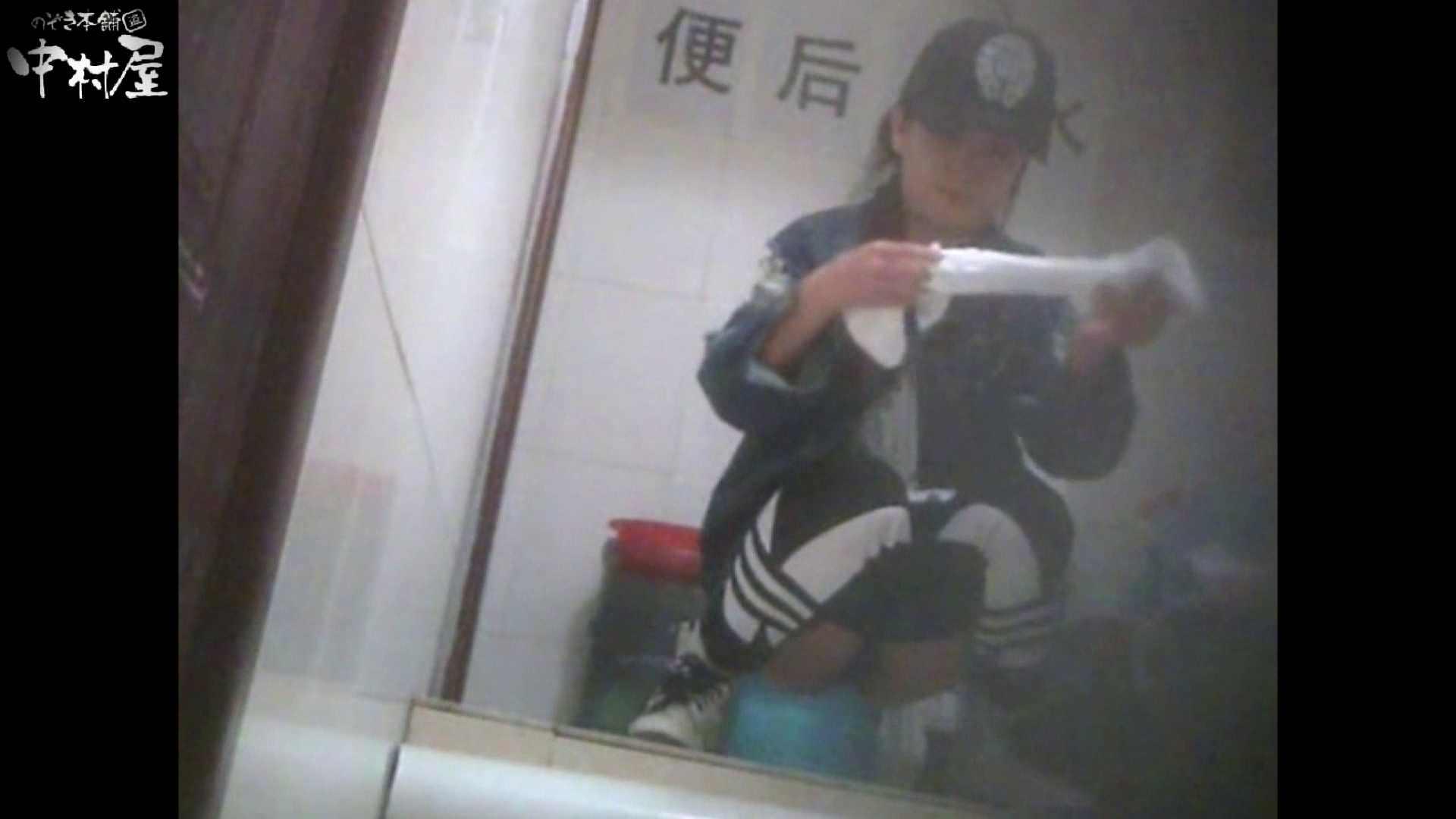 李さんの盗撮日記 Vol.13 OLセックス  109画像 75