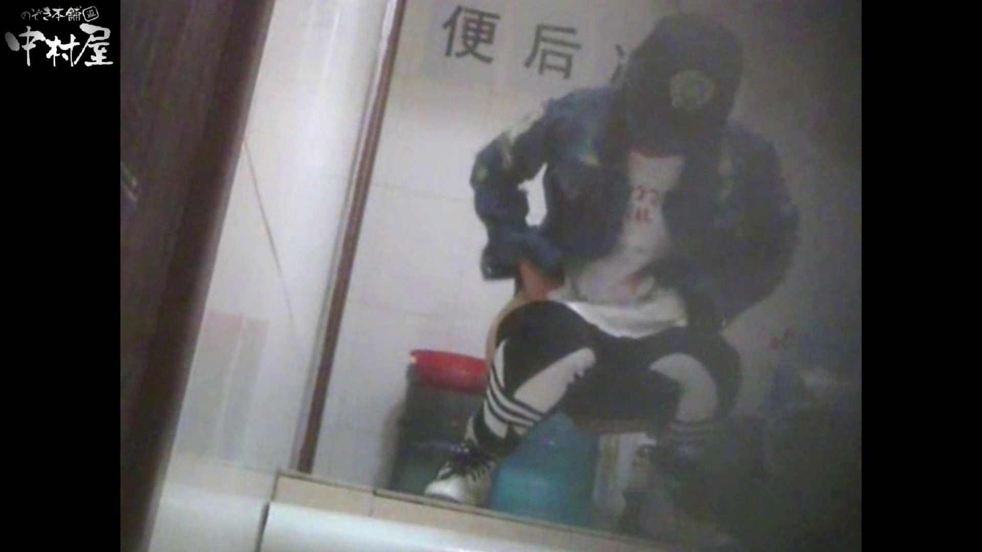 李さんの盗撮日記 Vol.13 盗撮 おまんこ動画流出 109画像 77