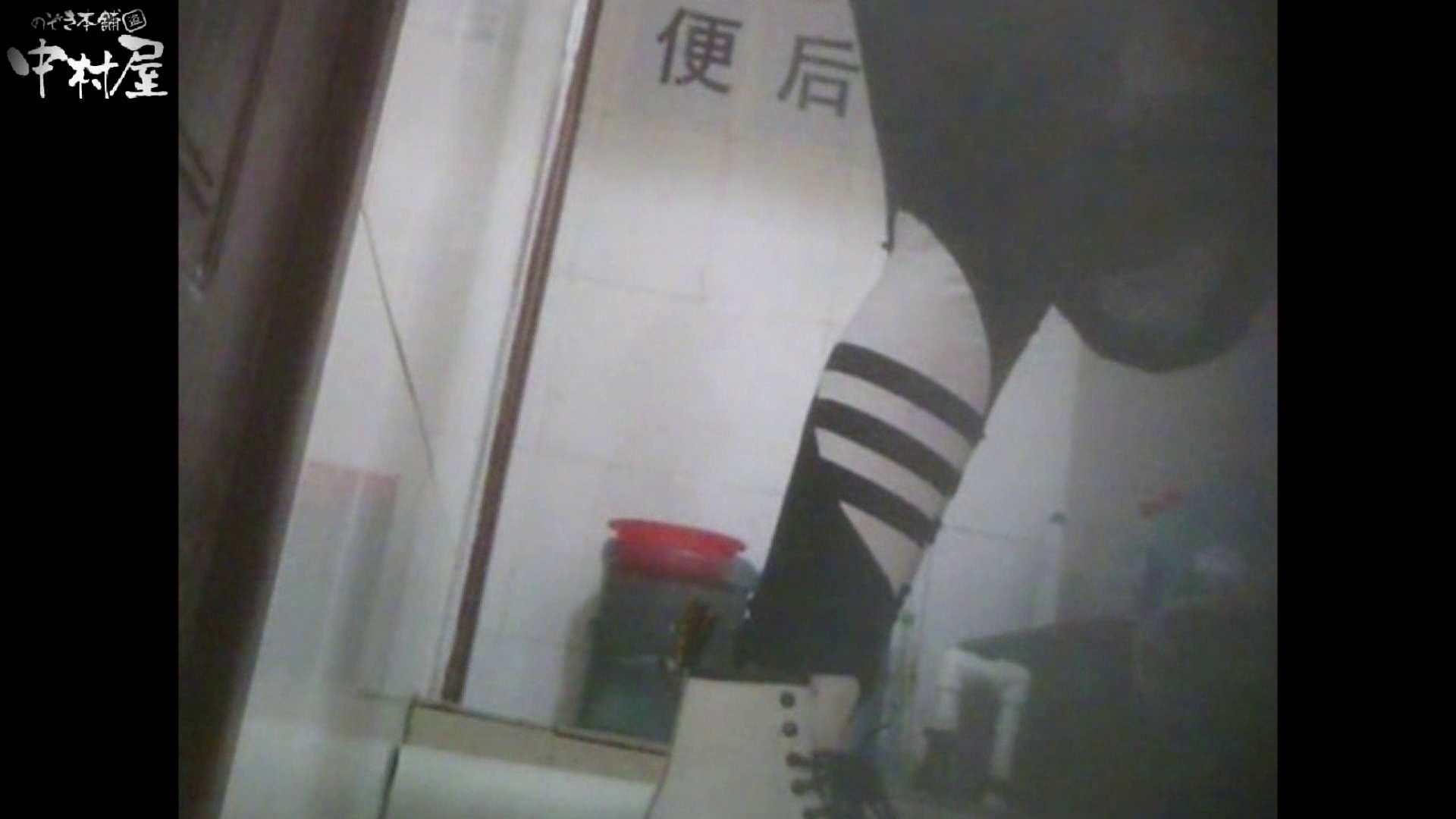 李さんの盗撮日記 Vol.13 ギャルヌード アダルト動画キャプチャ 109画像 88