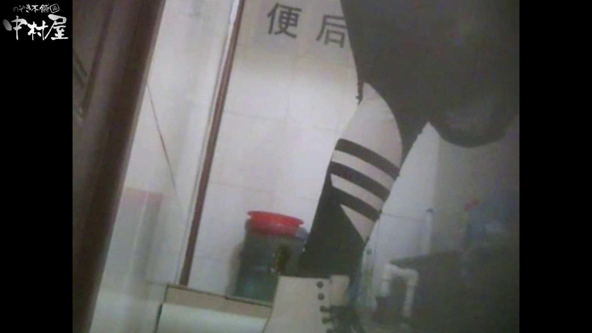 李さんの盗撮日記 Vol.13 和式 覗きワレメ動画紹介 109画像 89