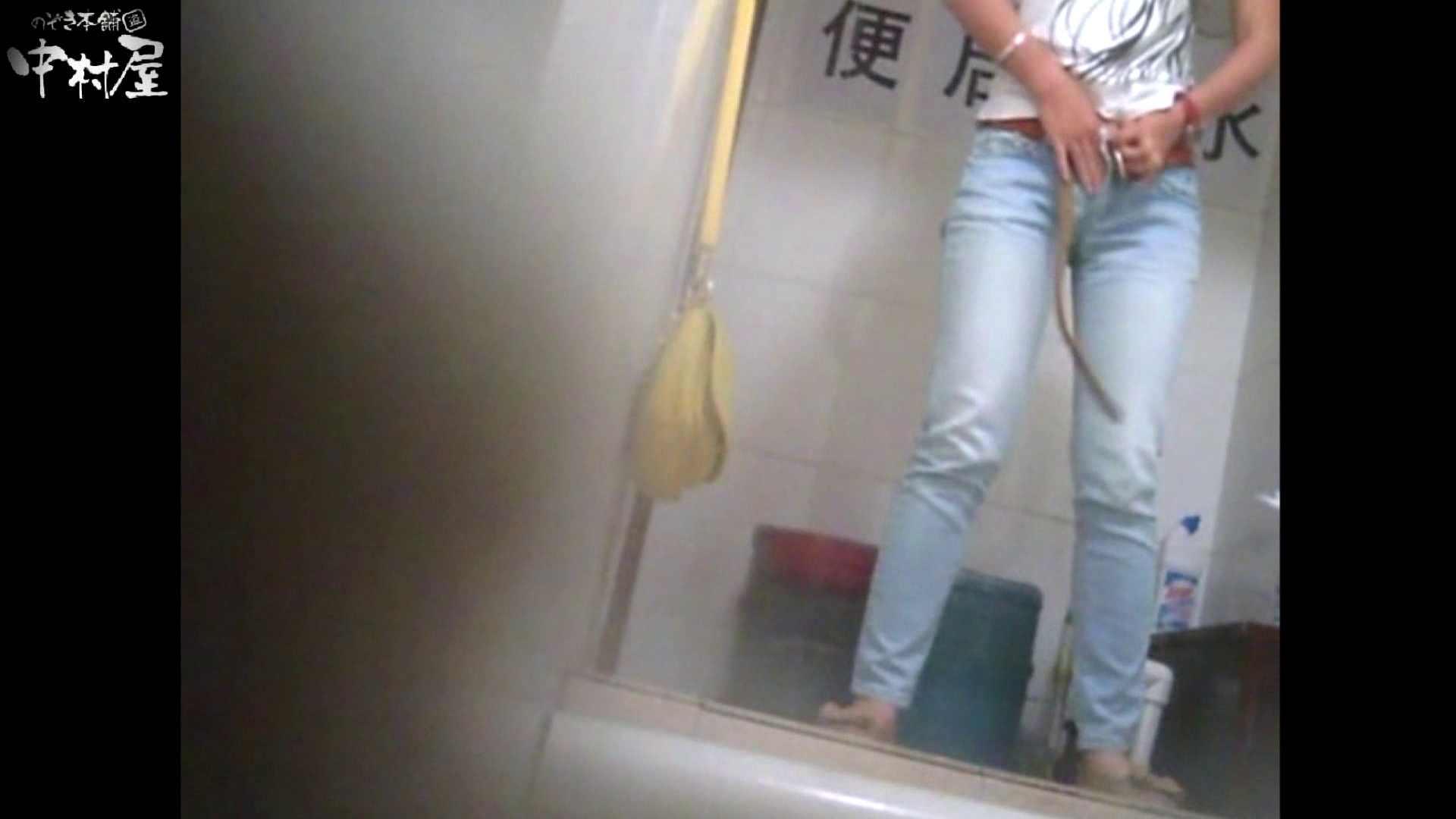 李さんの盗撮日記 Vol.13 OLセックス   トイレ  109画像 106