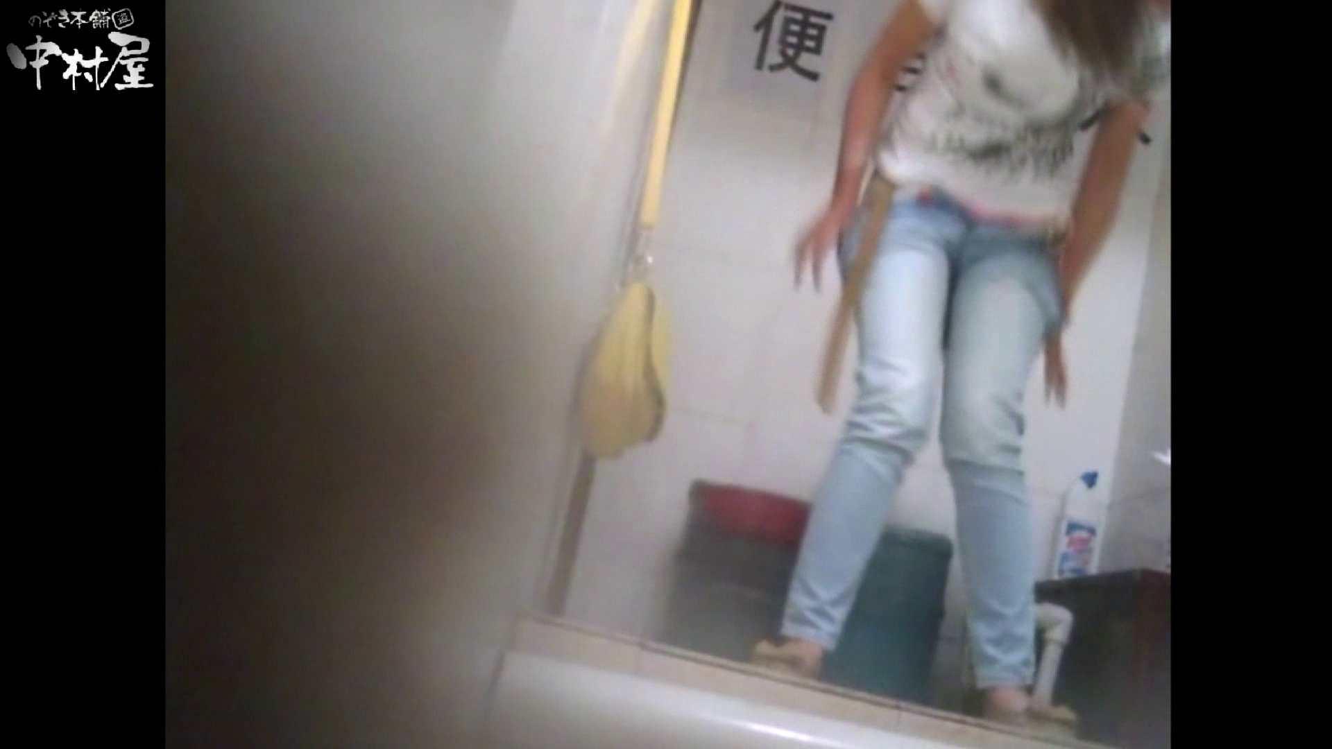 李さんの盗撮日記 Vol.13 盗撮 おまんこ動画流出 109画像 107