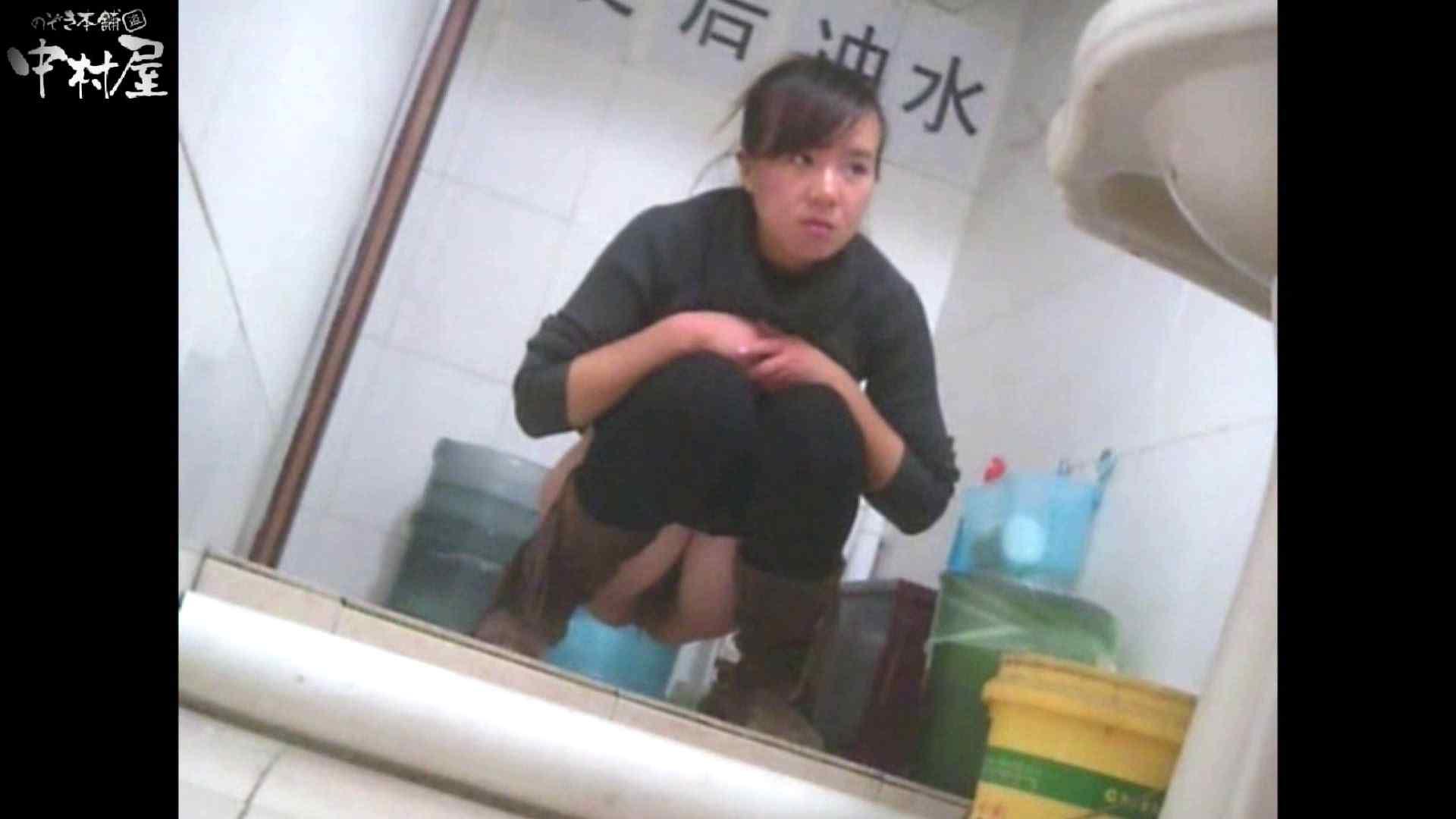 李さんの盗撮日記 Vol.16 トイレ 盗み撮りAV無料動画キャプチャ 55画像 3