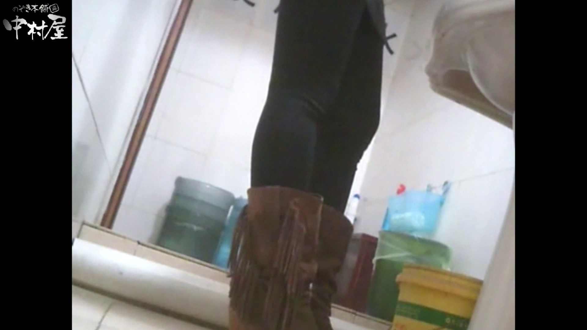 李さんの盗撮日記 Vol.16 トイレ 盗み撮りAV無料動画キャプチャ 55画像 13