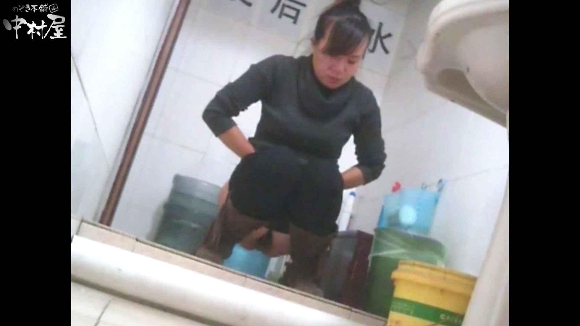 李さんの盗撮日記 Vol.16 盗撮 セックス無修正動画無料 55画像 37
