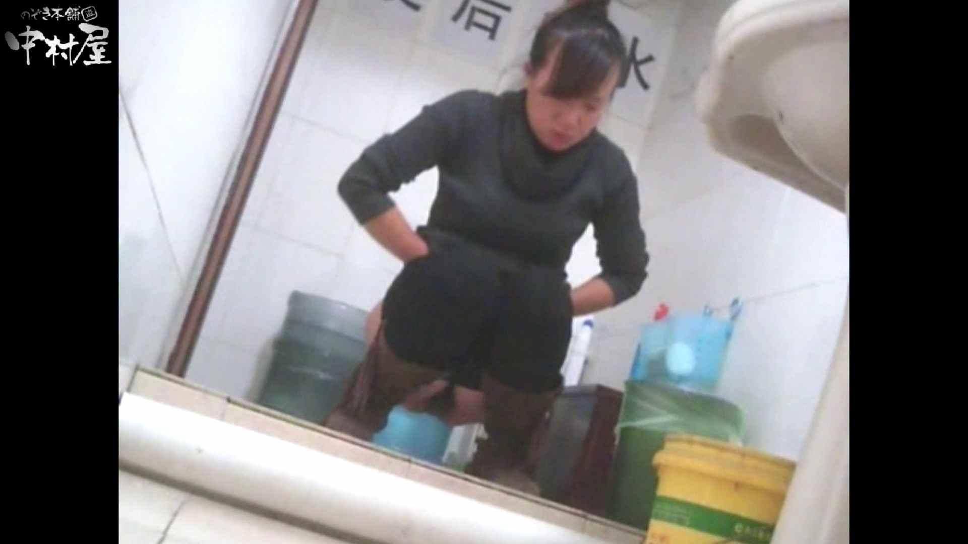 李さんの盗撮日記 Vol.16 トイレ 盗み撮りAV無料動画キャプチャ 55画像 38