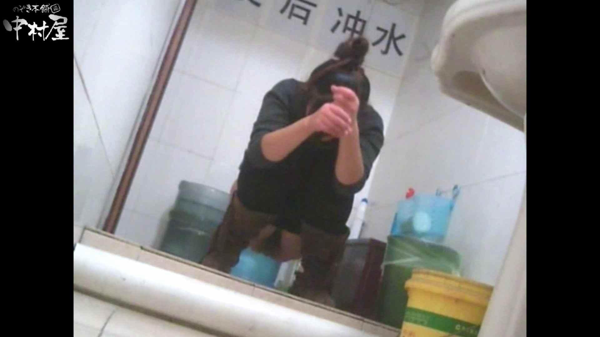 李さんの盗撮日記 Vol.16 盗撮 セックス無修正動画無料 55画像 42