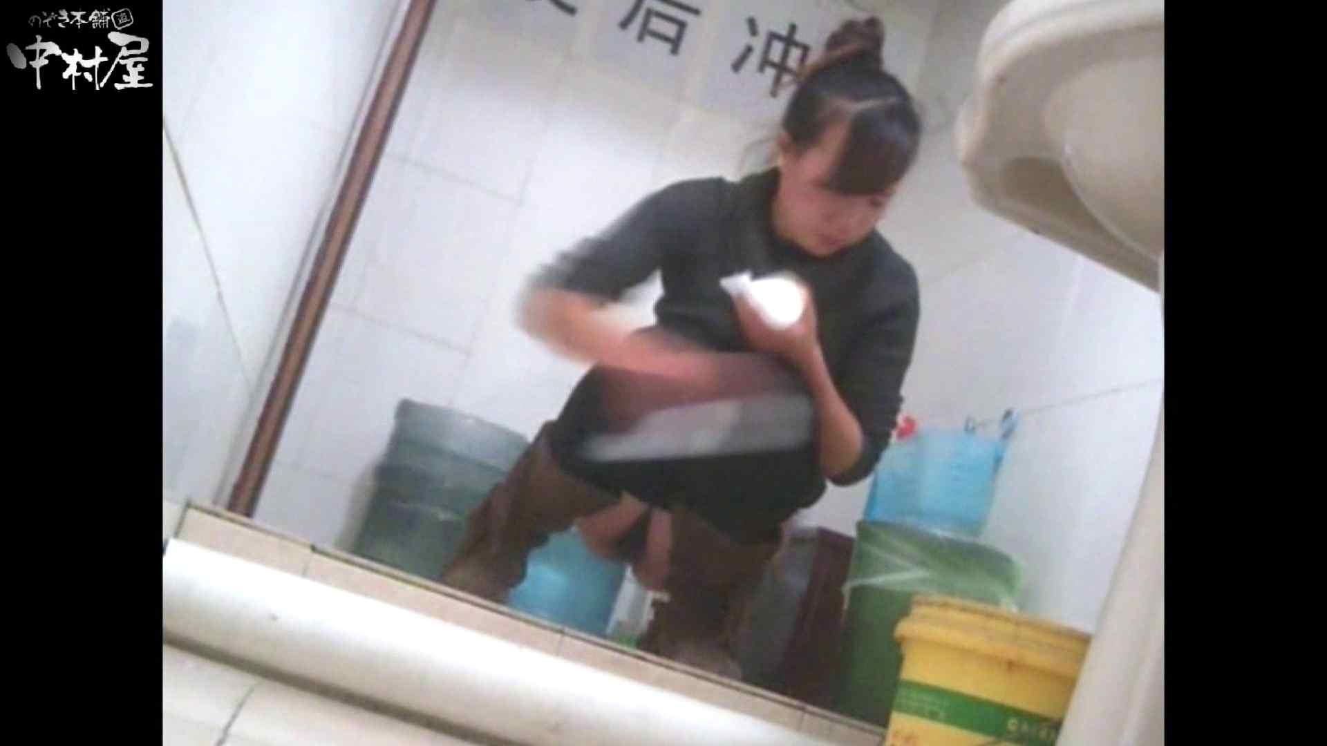 李さんの盗撮日記 Vol.16 トイレ 盗み撮りAV無料動画キャプチャ 55画像 53