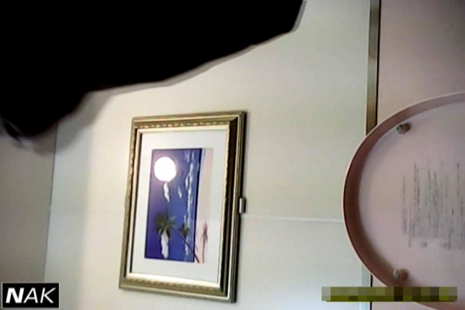 VIP史上初!脅威の3点かわや! vol.07 無修正オマンコ オメコ無修正動画無料 68画像 63