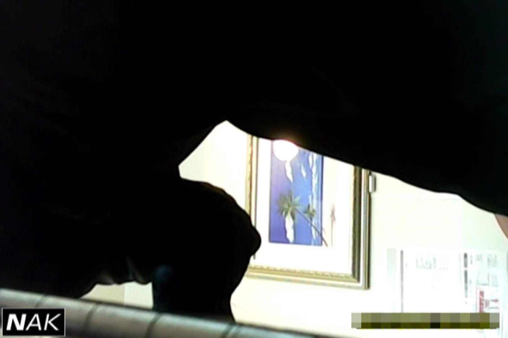 VIP史上初!脅威の3点かわや! vol.10 マンコ無修正 盗撮エロ画像 98画像 82