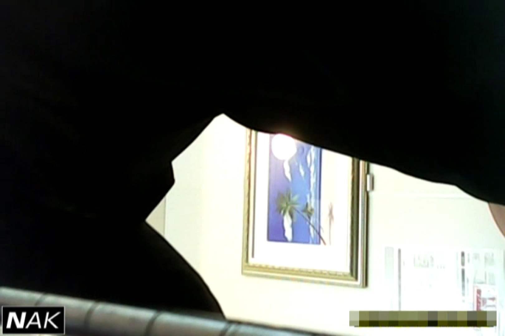 VIP史上初!脅威の3点かわや! vol.10 肛門 盗撮オメコ無修正動画無料 98画像 83