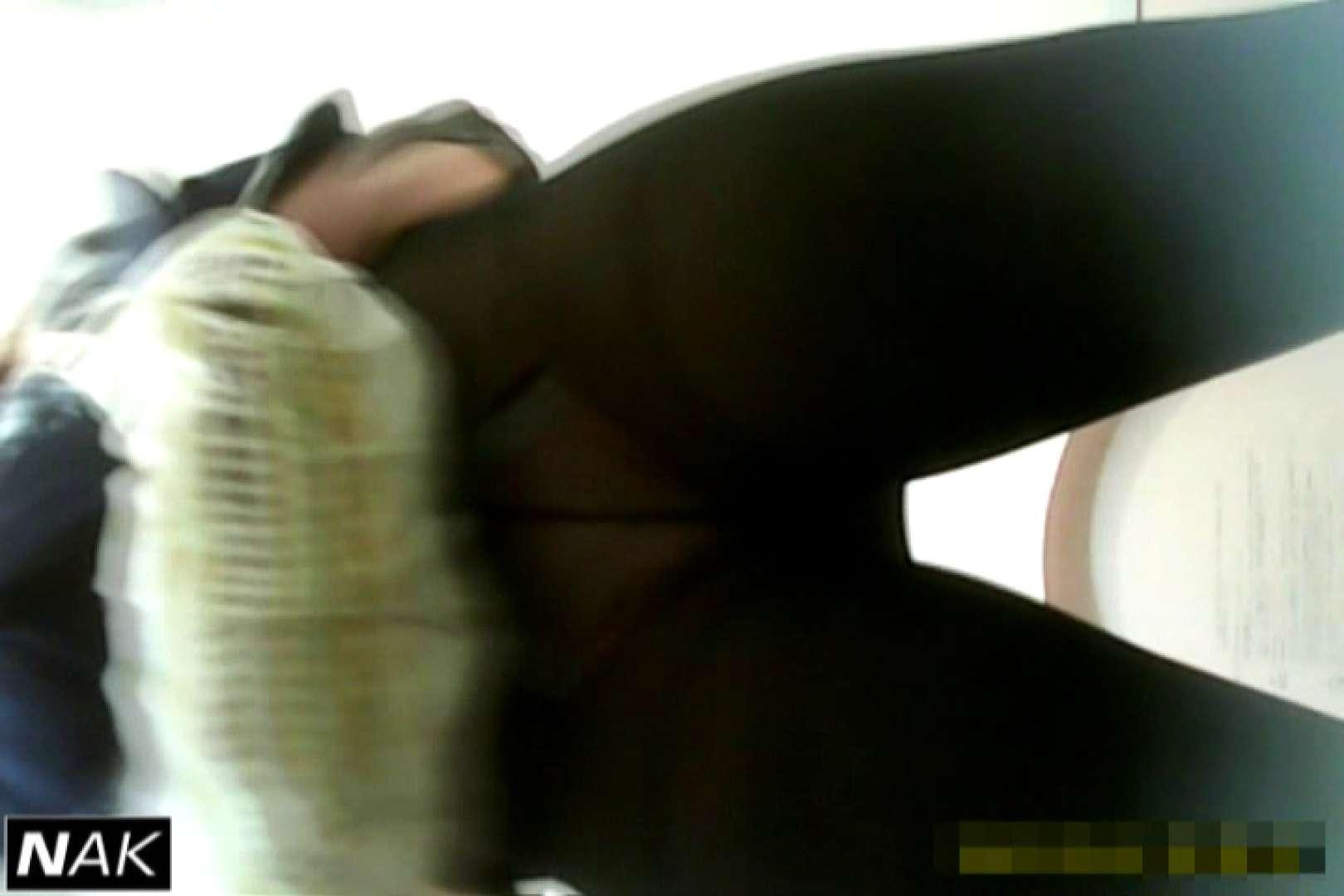 超高画質5000K!脅威の2点かわや! vol.36 OLセックス 盗み撮り動画キャプチャ 70画像 20