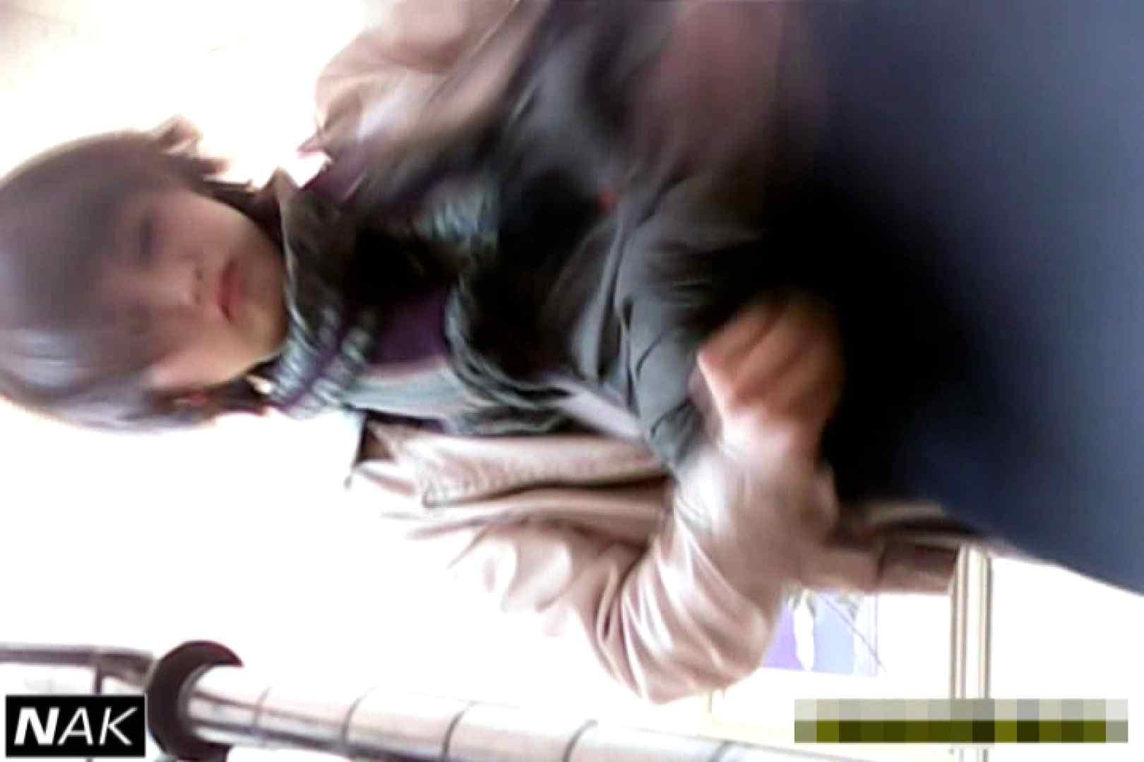 無修正エロ動画|超高画質5000K!脅威の1点集中かわや! vol.05|のぞき本舗 中村屋
