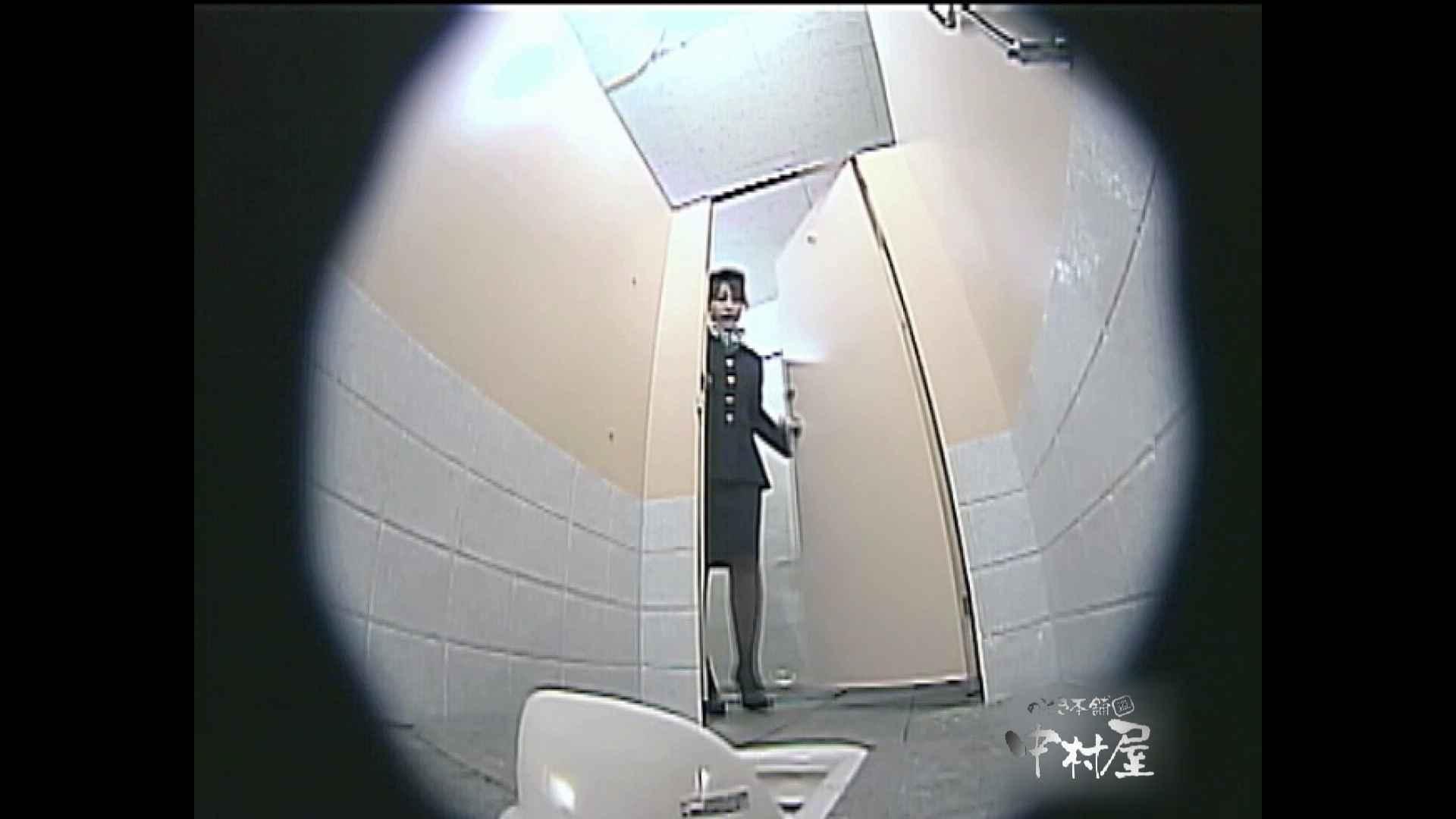 異業種交流会!!キャビンアテンダント編vol.12 盗撮 SEX無修正画像 98画像 2