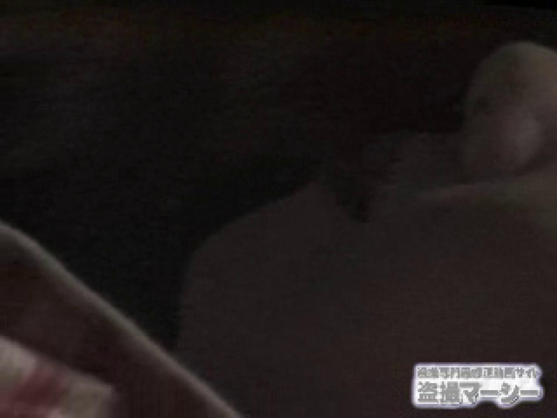 興奮状態vol.4 オナニーリサーチ編 スケベ 盗み撮りSEX無修正画像 103画像 54